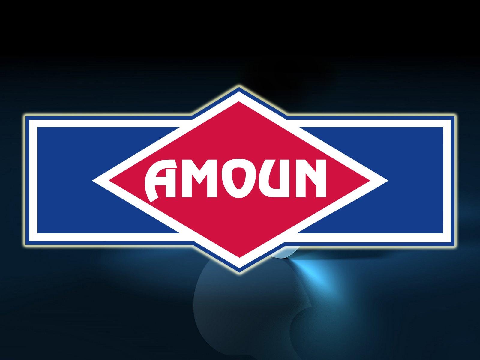 """شركة القابضة الإماراتية تستحوذ على """"آمون"""" للأدوية المصرية في صفقة بقيمة 740 مليون دولار"""