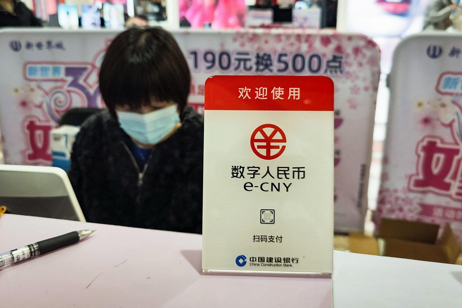 الصين قد تتيح استخدام اليوان الرقمي للرياضيين والزوار في أولمبياد بكين