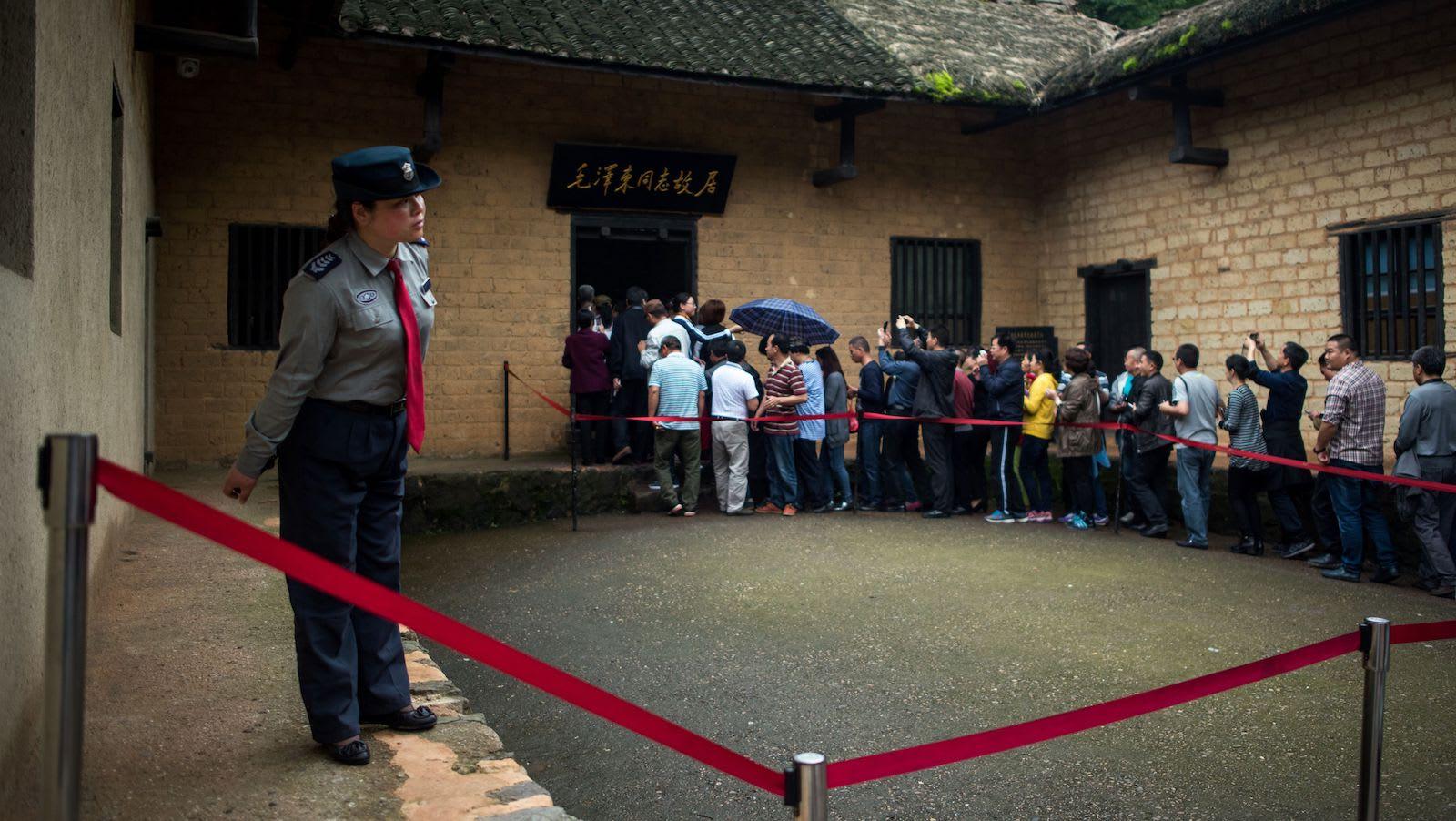 السياحة الحمراء في الصين