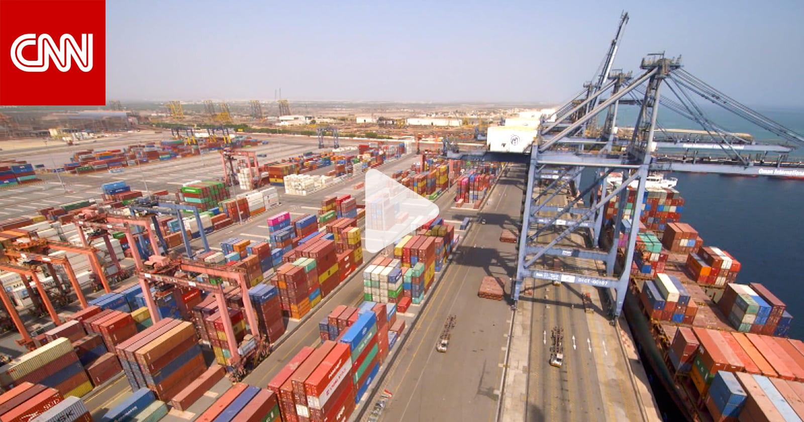 هذا الميناء في سلطنة عُمان يربط بين الشرق والغرب في العالم