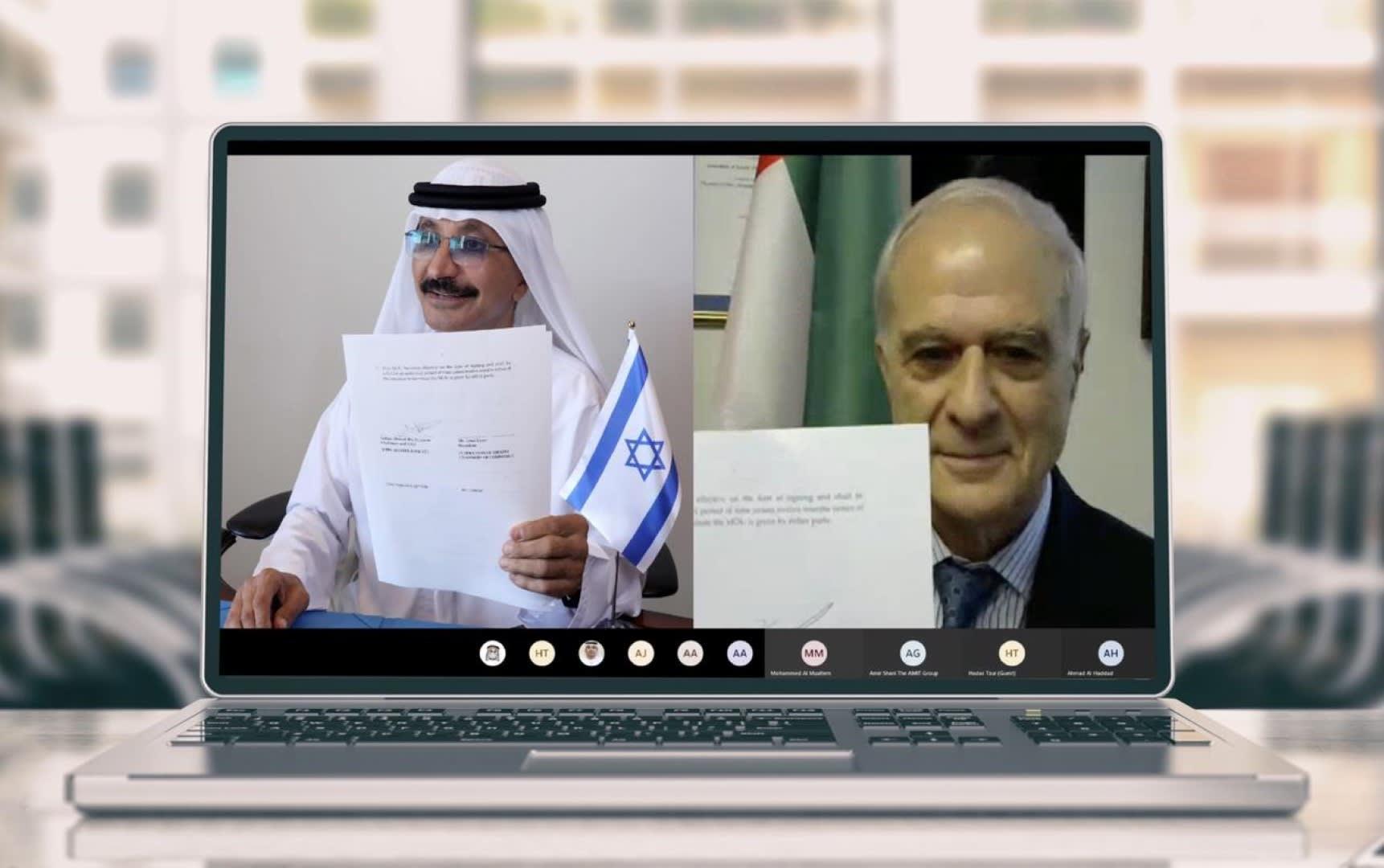 """""""جافزا"""" الإماراتية واتحاد غرف إسرائيل التجارية يوقعان اتفاقية تعاون مشترك"""