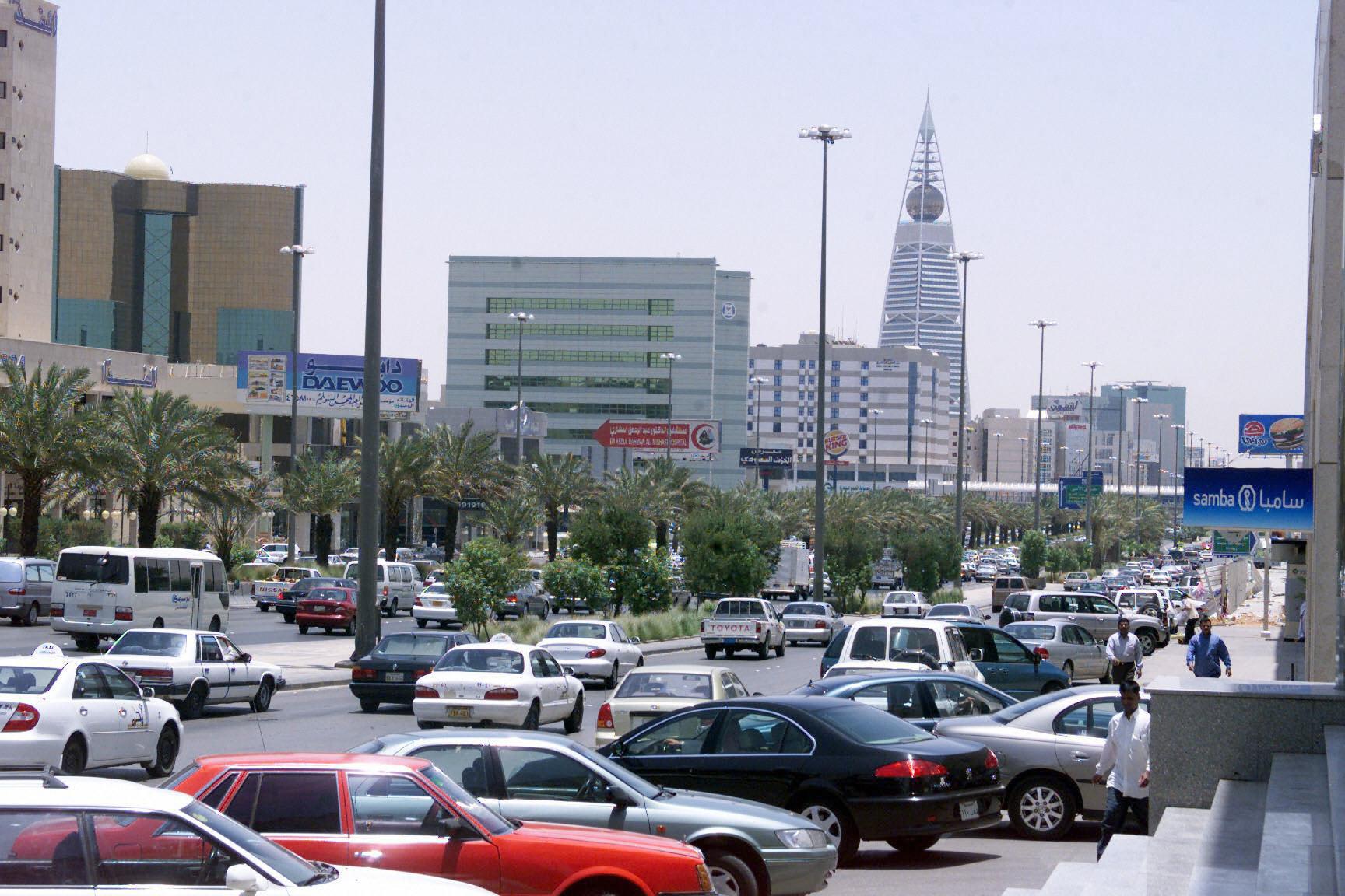 صورة ارشيفية لأحد شوارع الرياض