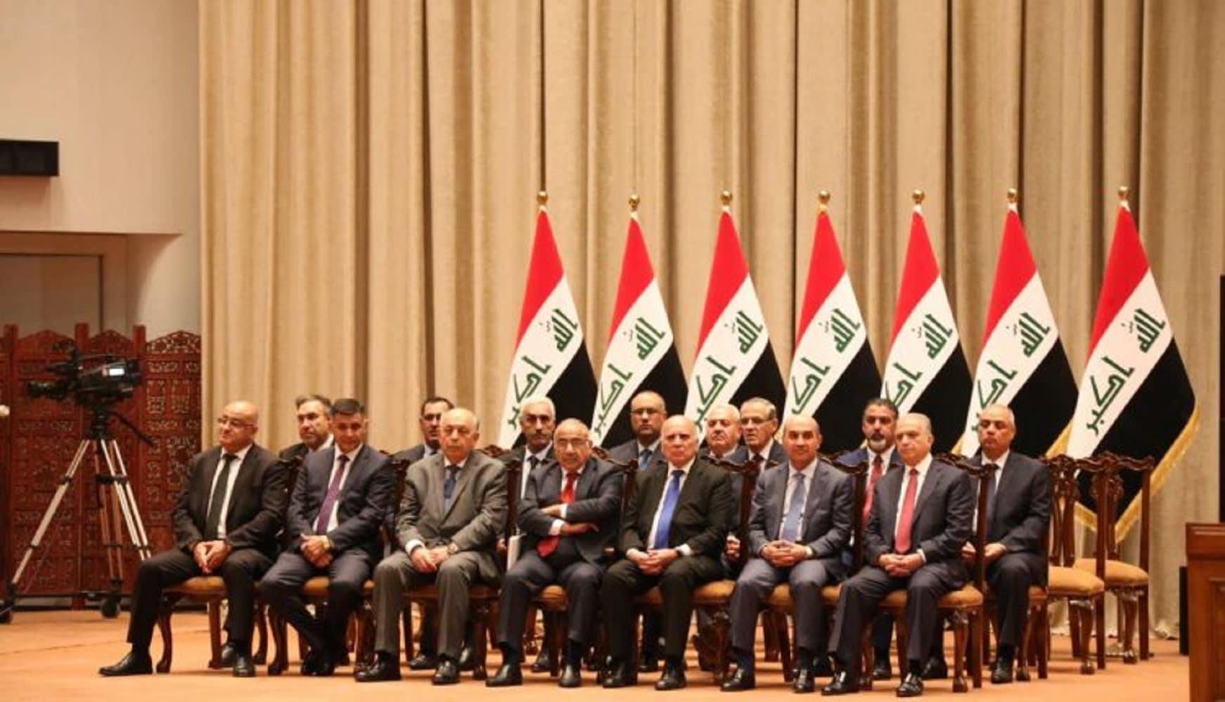 رئيس حكومة العراق الجديد يؤدي اليمين الدستورية مع 14 وزيرا