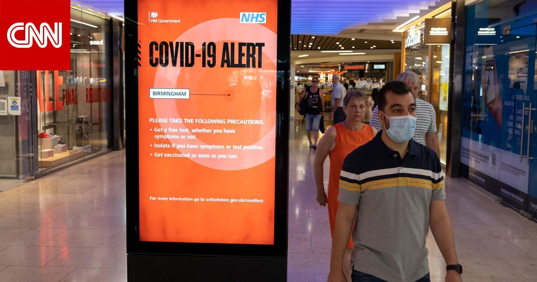 أمريكا تحذر مواطنيها من السفر إلى المملكة المتحدة بسبب كورونا