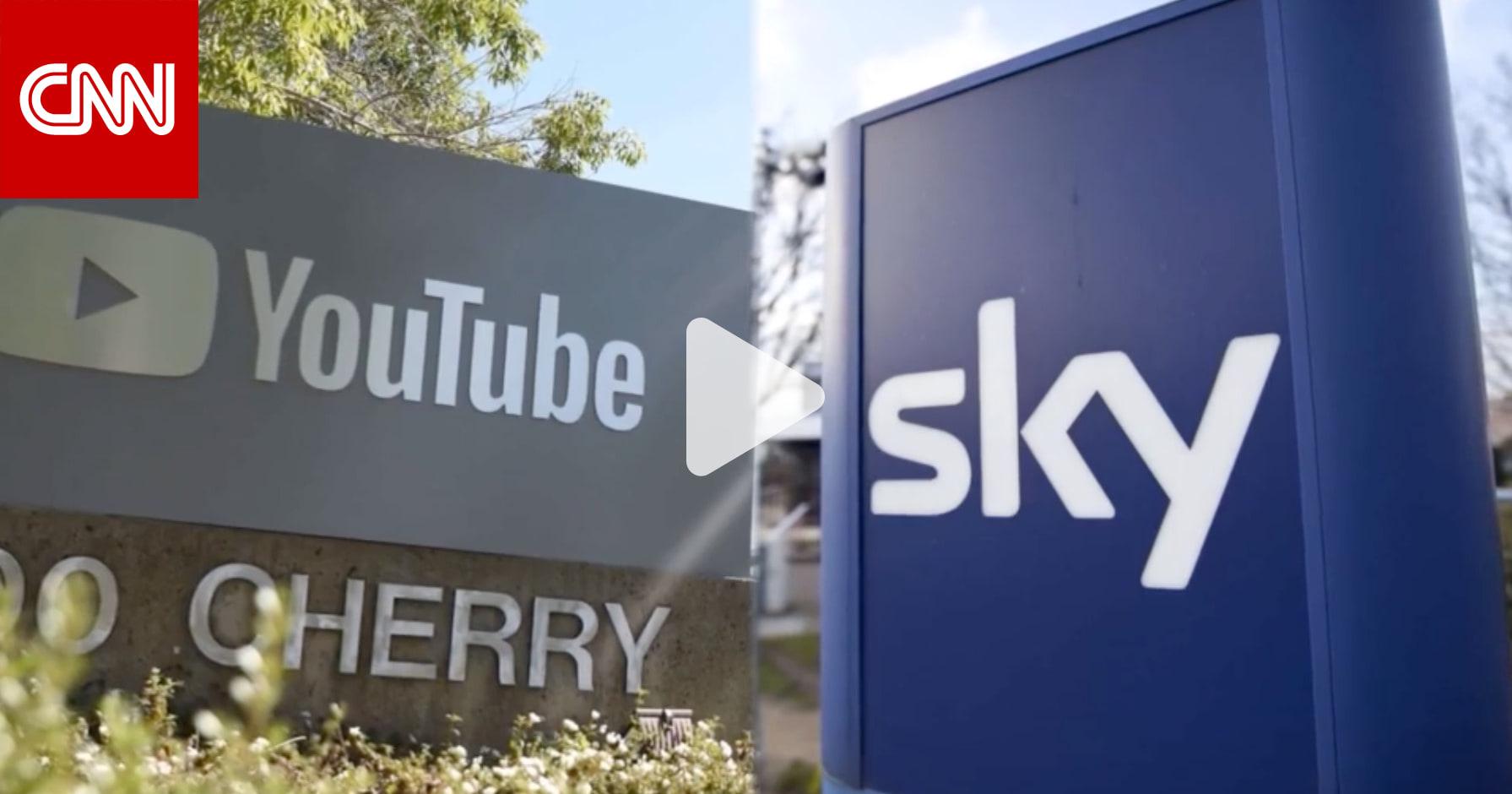 يوتيوب يوجه إنذارا لشبكة تلفزيون سكاي نيوز أستراليا.. و يوقفها مؤقتا عن التحميل على منصتها