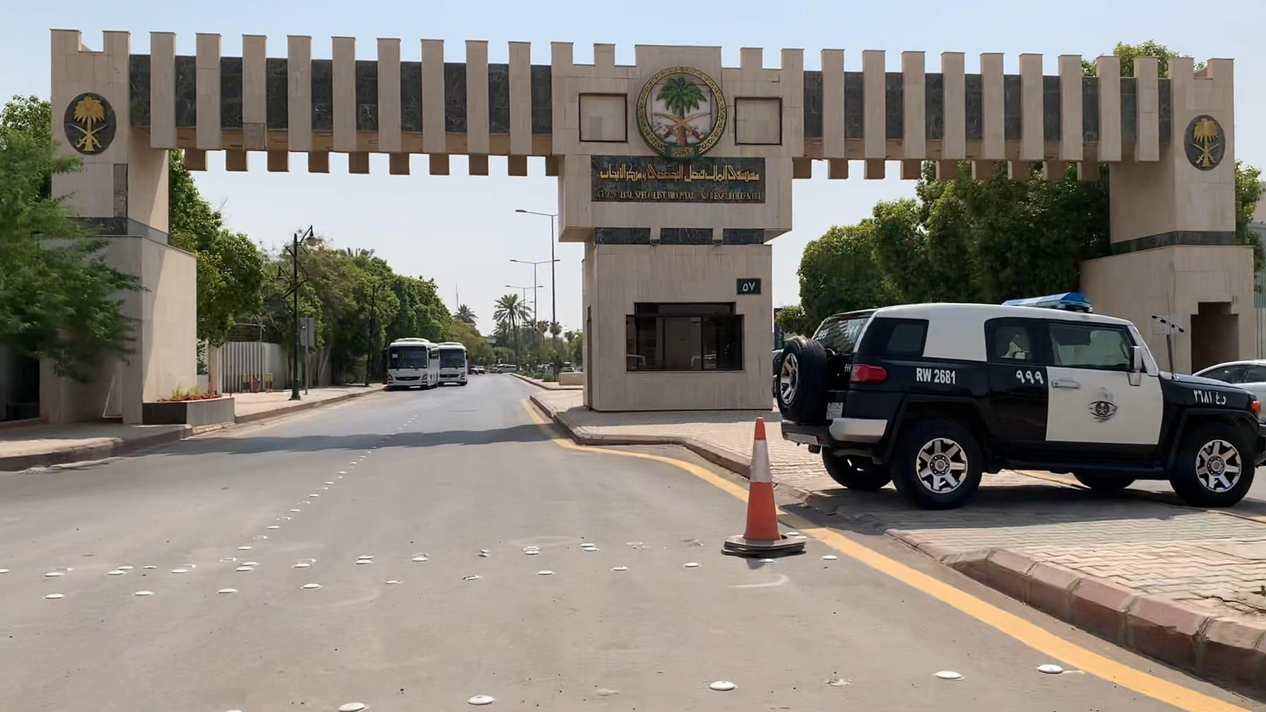 صورة لمدخل مستشفى الملك فيصل التخصصي