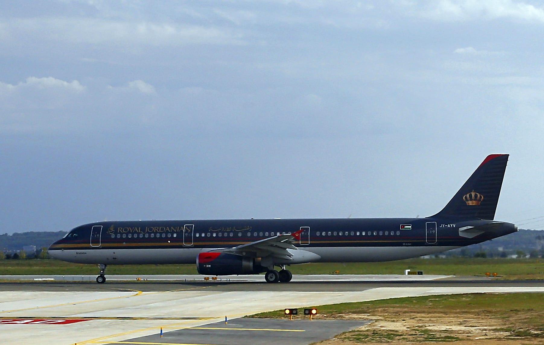 صورة ارشيفية لطائرة تابعة للخطوط الجوية الملكية الأردنية