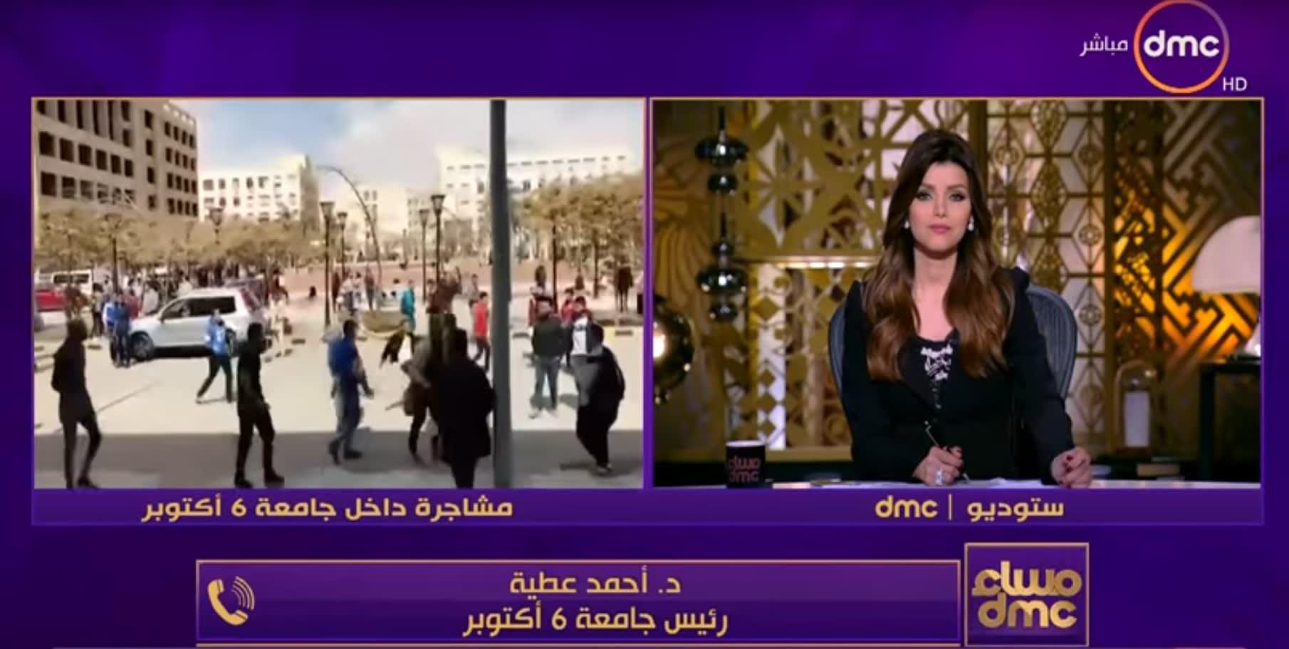 شاهد.. رئيس جامعة 6 أكتوبر ينتقد المذيعة إيمان الحصري على الهواء لإيقاظه من النوم