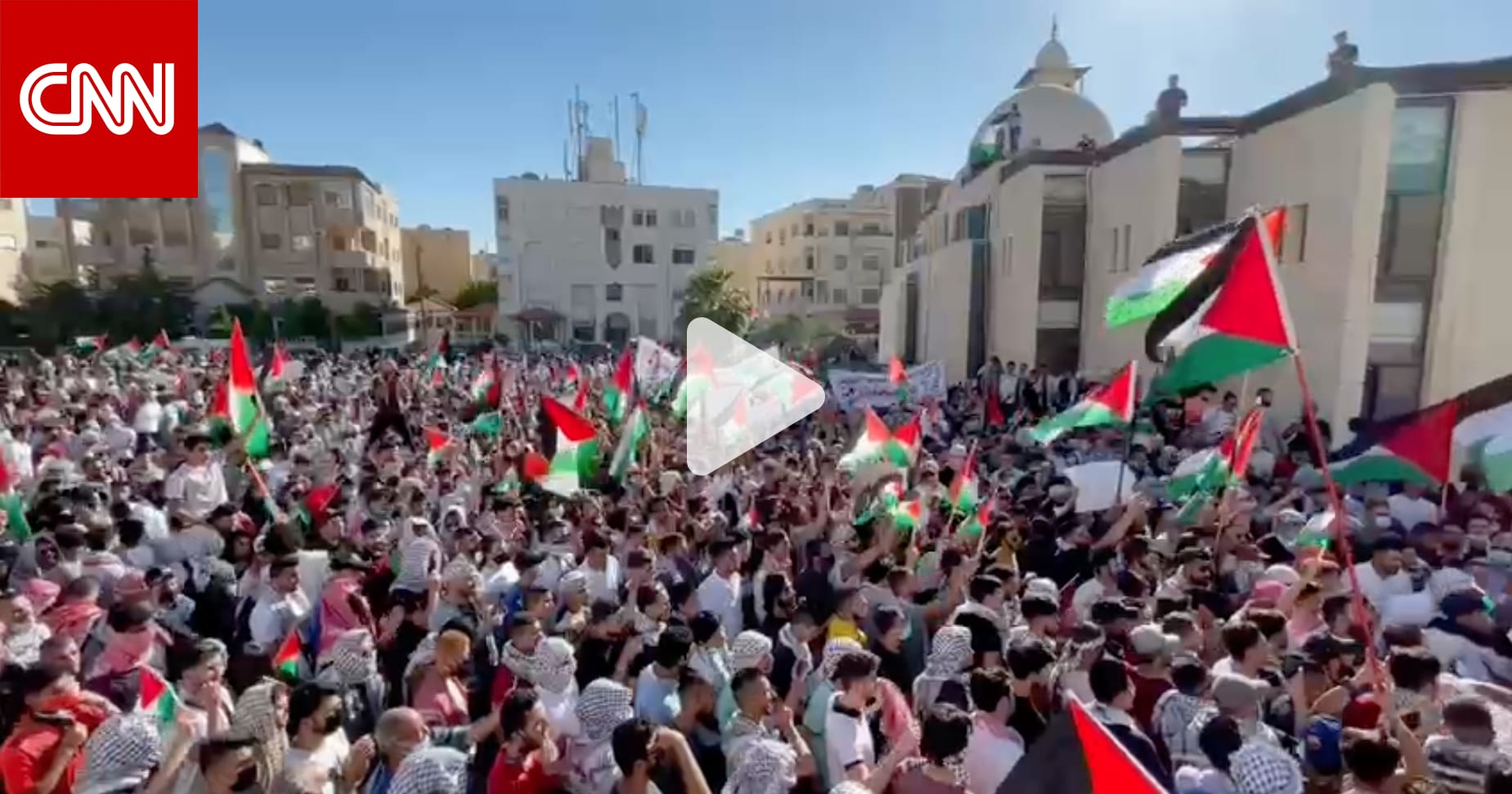 أردنيون يتظاهرون قرب السفارة الإسرائيلية في ذكرى النكبة