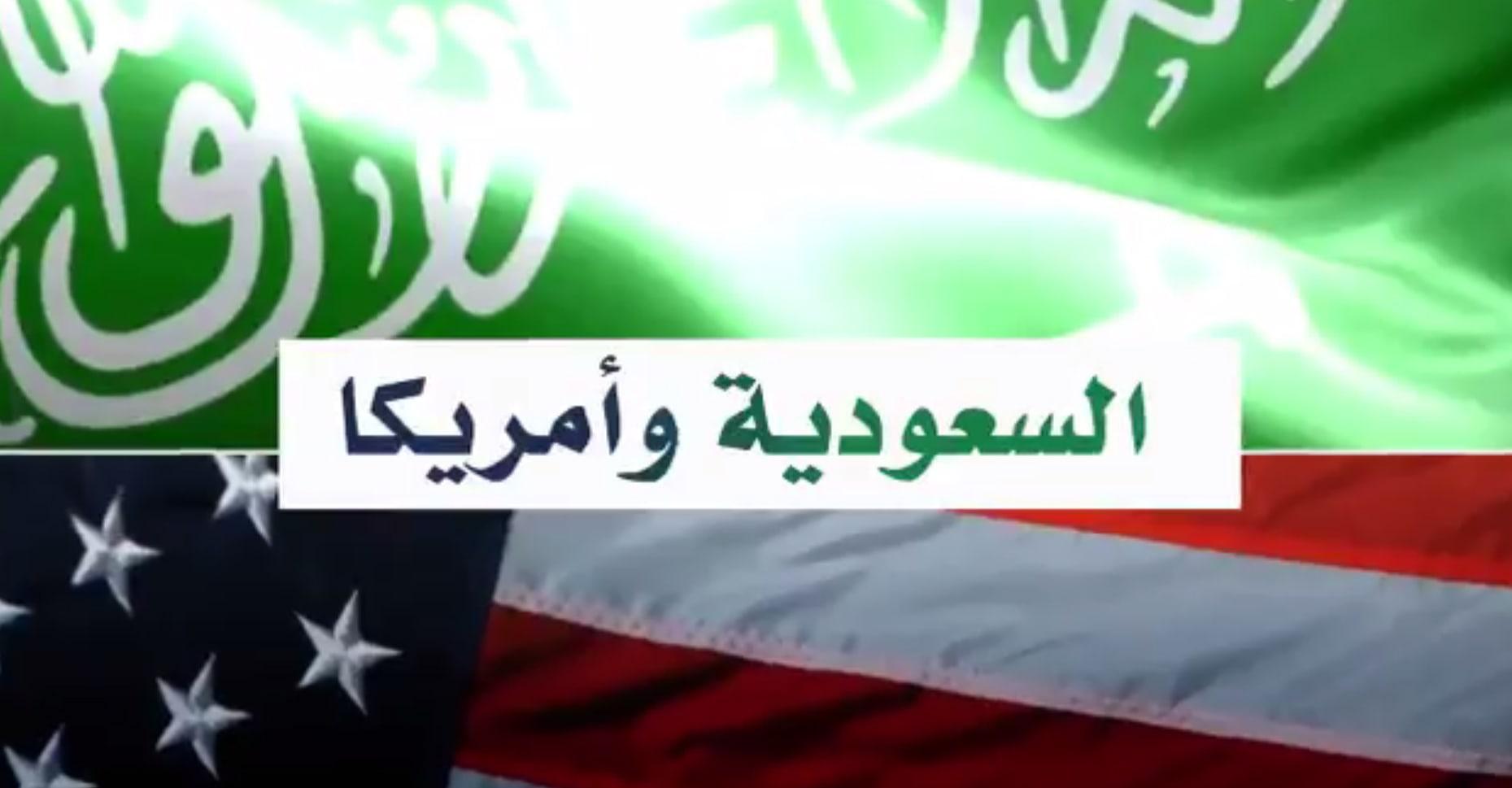 ثلاث قمم والعشرات من قادة الدول الإسلامية.. ماذا سيفعل ترامب في السعودية؟