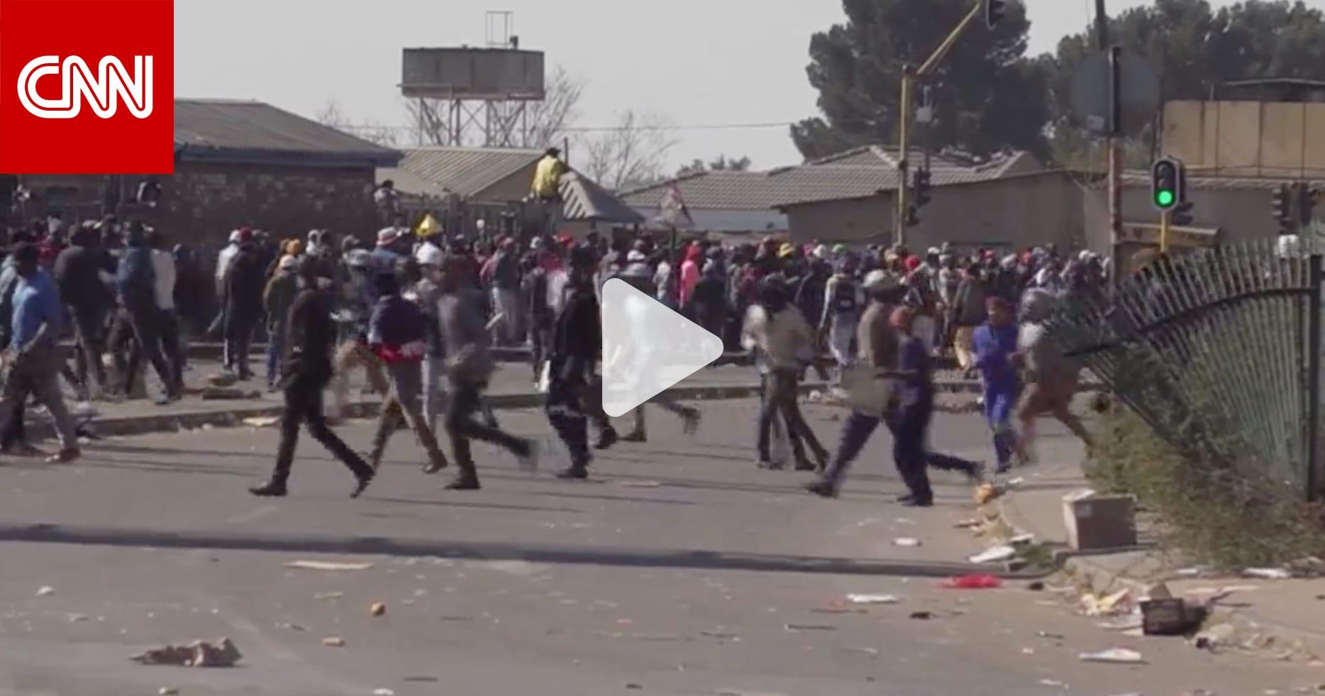احتجاجات سجن جاكوب زوما تتحول إلى فوضى وعنف ونهب في جنوب أفريقيا