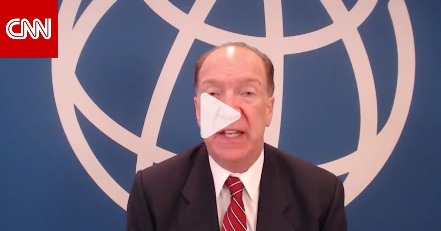"""في حوار مع CNN.. رئيس البنك الدولي يقر بـ""""أخطاء"""" في رفع تصنيف السعودية والصين"""