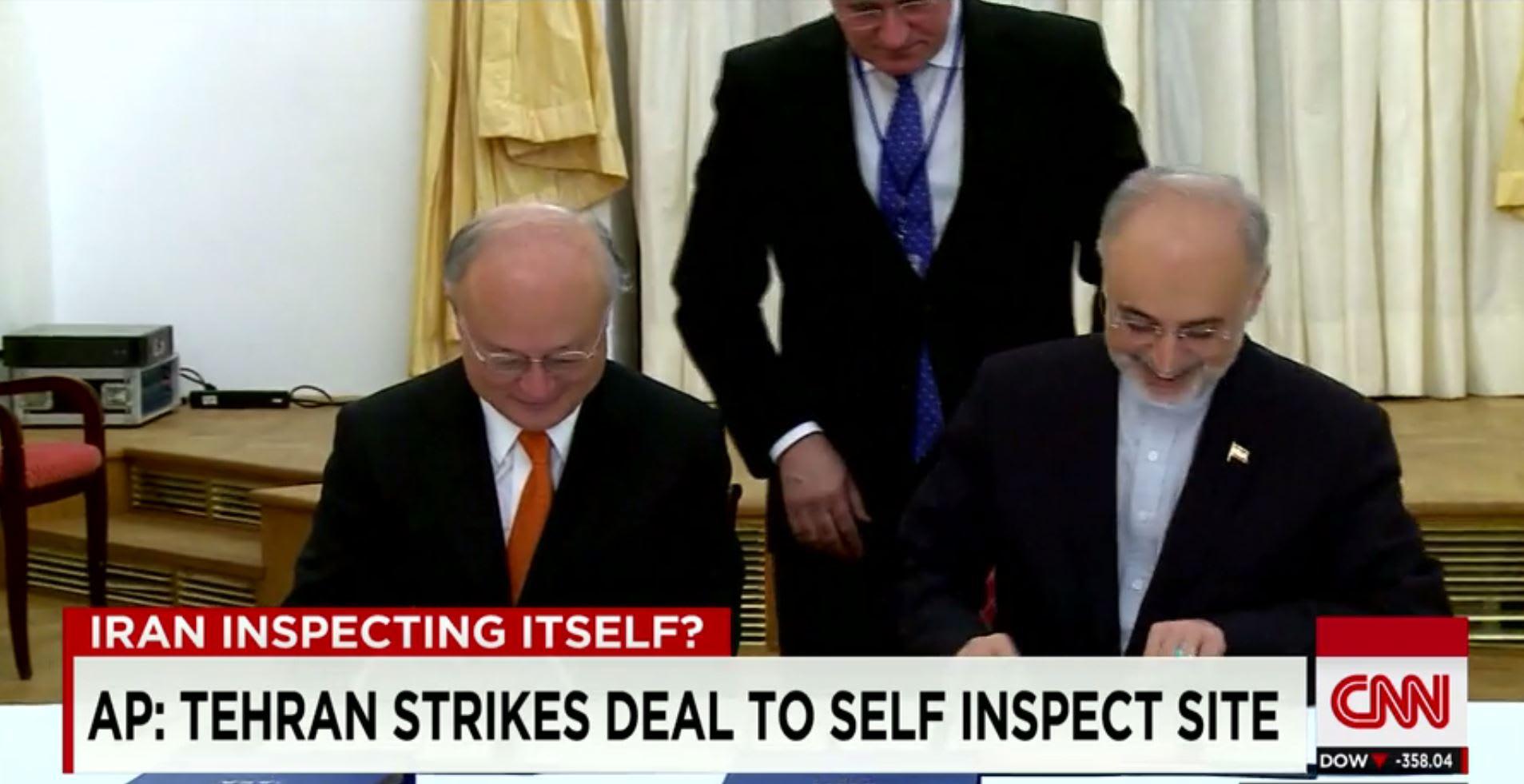 """جاء """"يوم اعتماد"""" الاتفاق النووي الإيراني... هل تعلم ما يعنيه ذلك؟"""