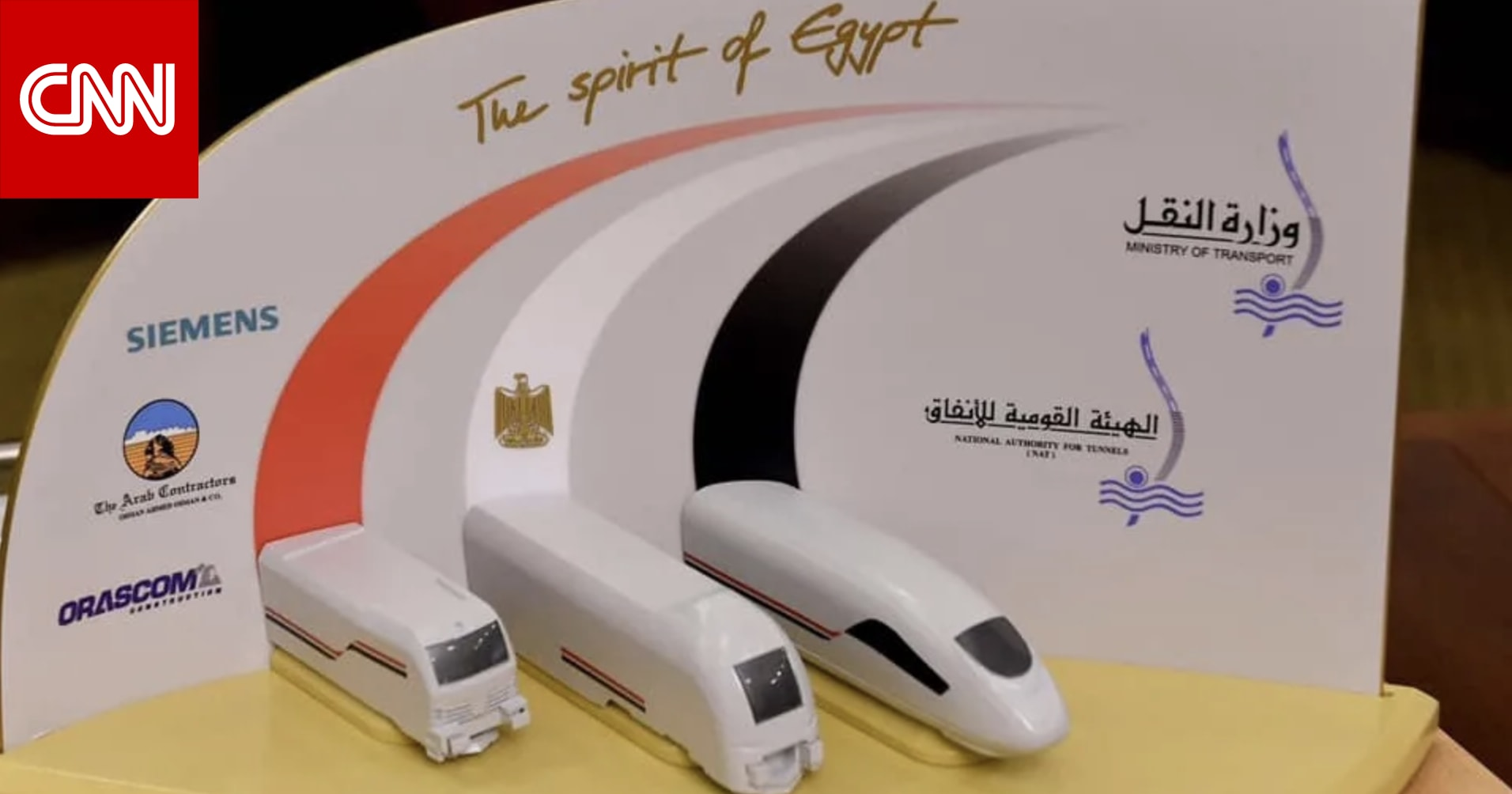 القطار السريع في مصر يوفر أكثر من 15 ألف فرصة عمل.. هذه خصائصه