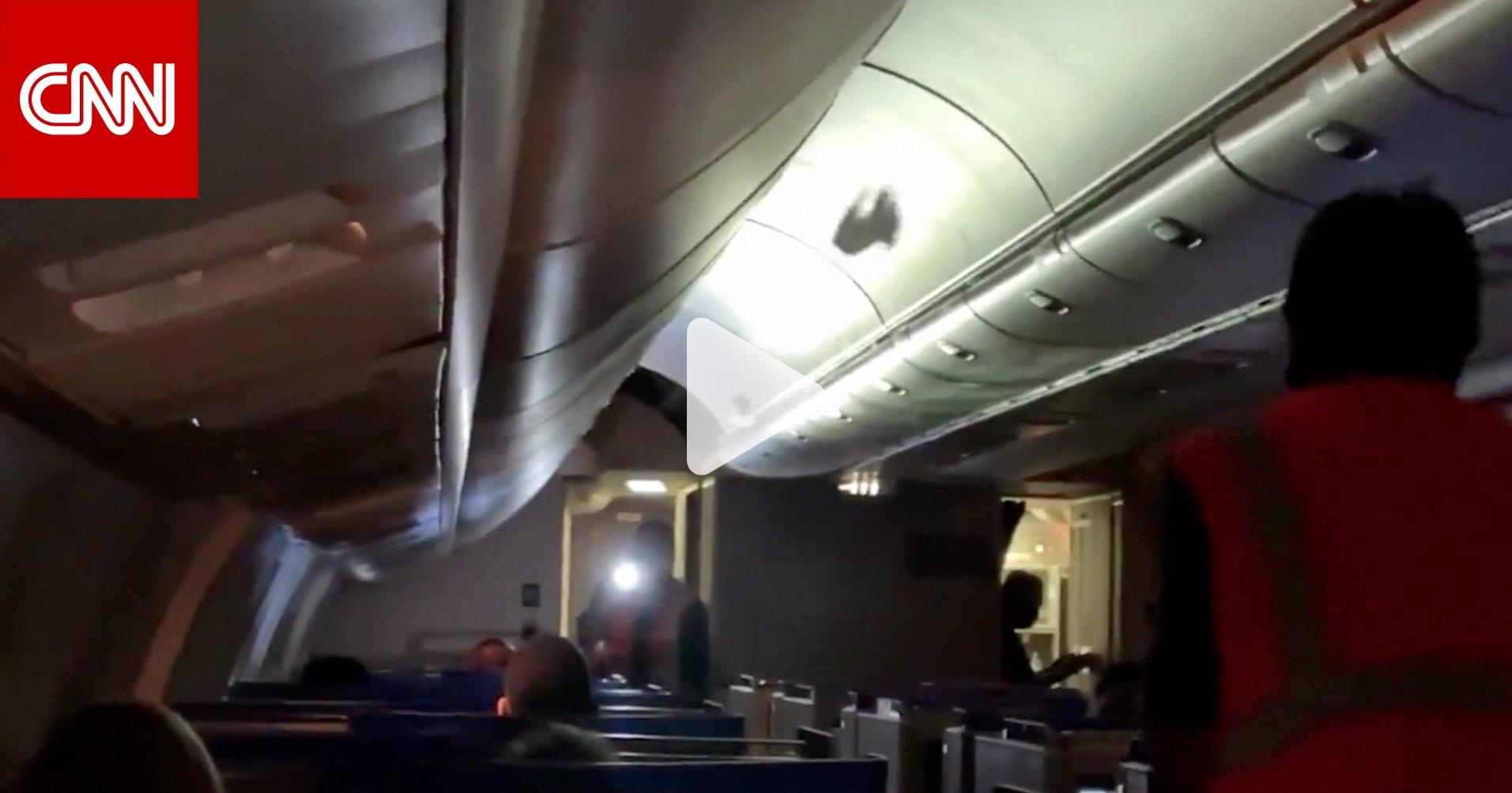 شاهد.. تأخر رحلة جوية بسبب مطاردة طيور تسللت داخل مقصورة طائرة ركاب