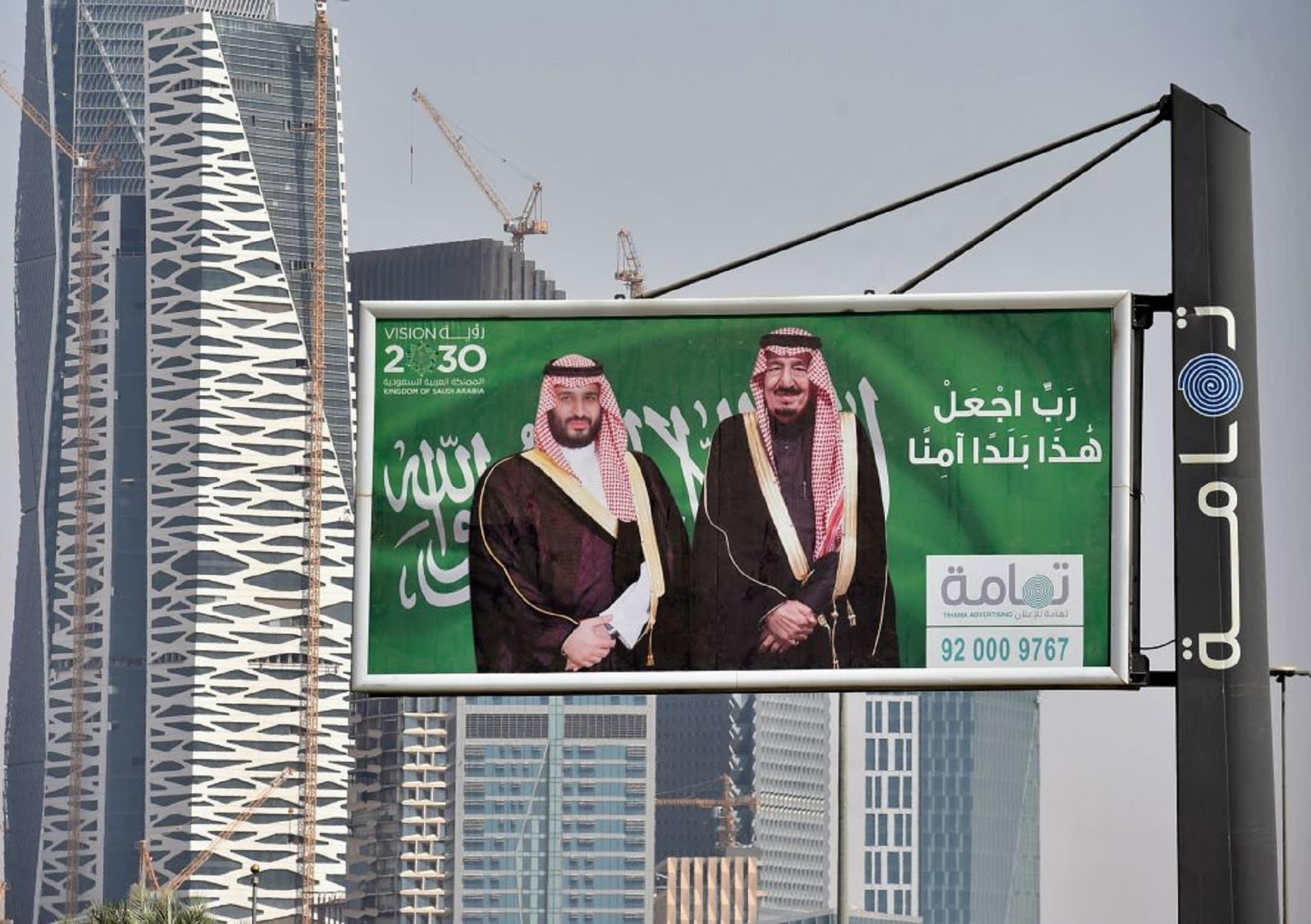 أمر ملكي بتدشين الهيئة السعودية للفضاء برئاسة سلطان بن سلمان