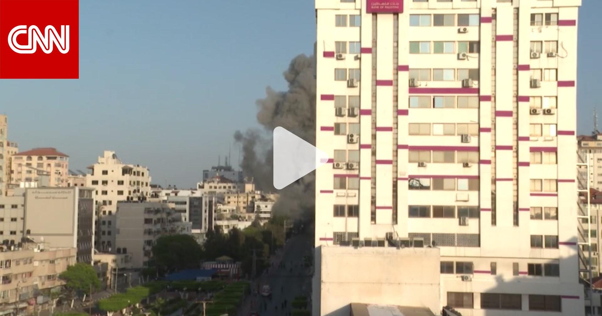 كاميرا CNN ترصد لحظة تدمير الجيش الإسرائيلي برج الشروق في غزة