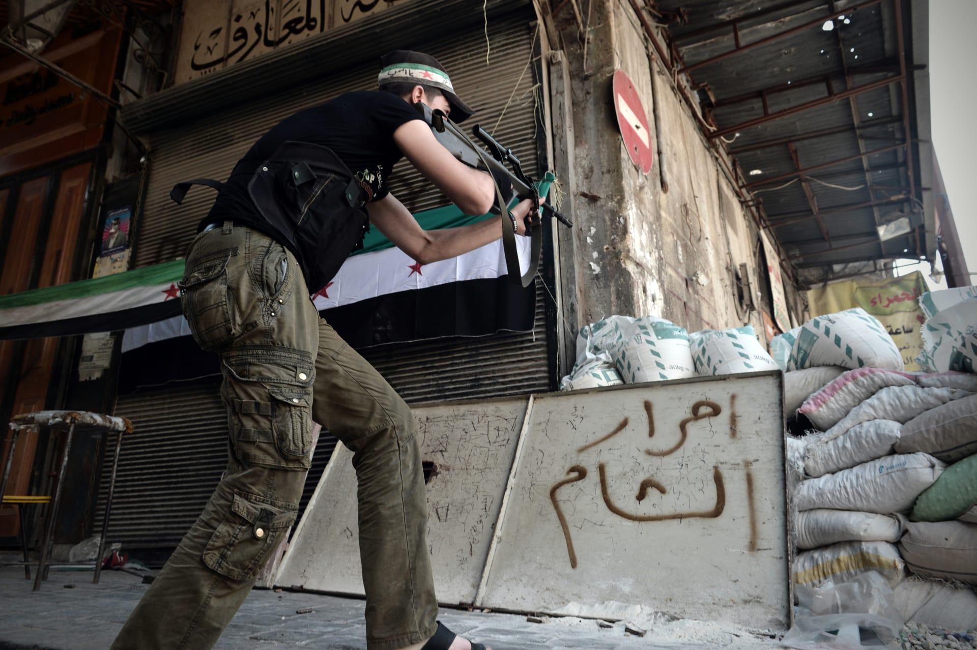 صحف العالم: دعم أمريكي خليجي للمعارضة لتدمير القاعدة بسوريا
