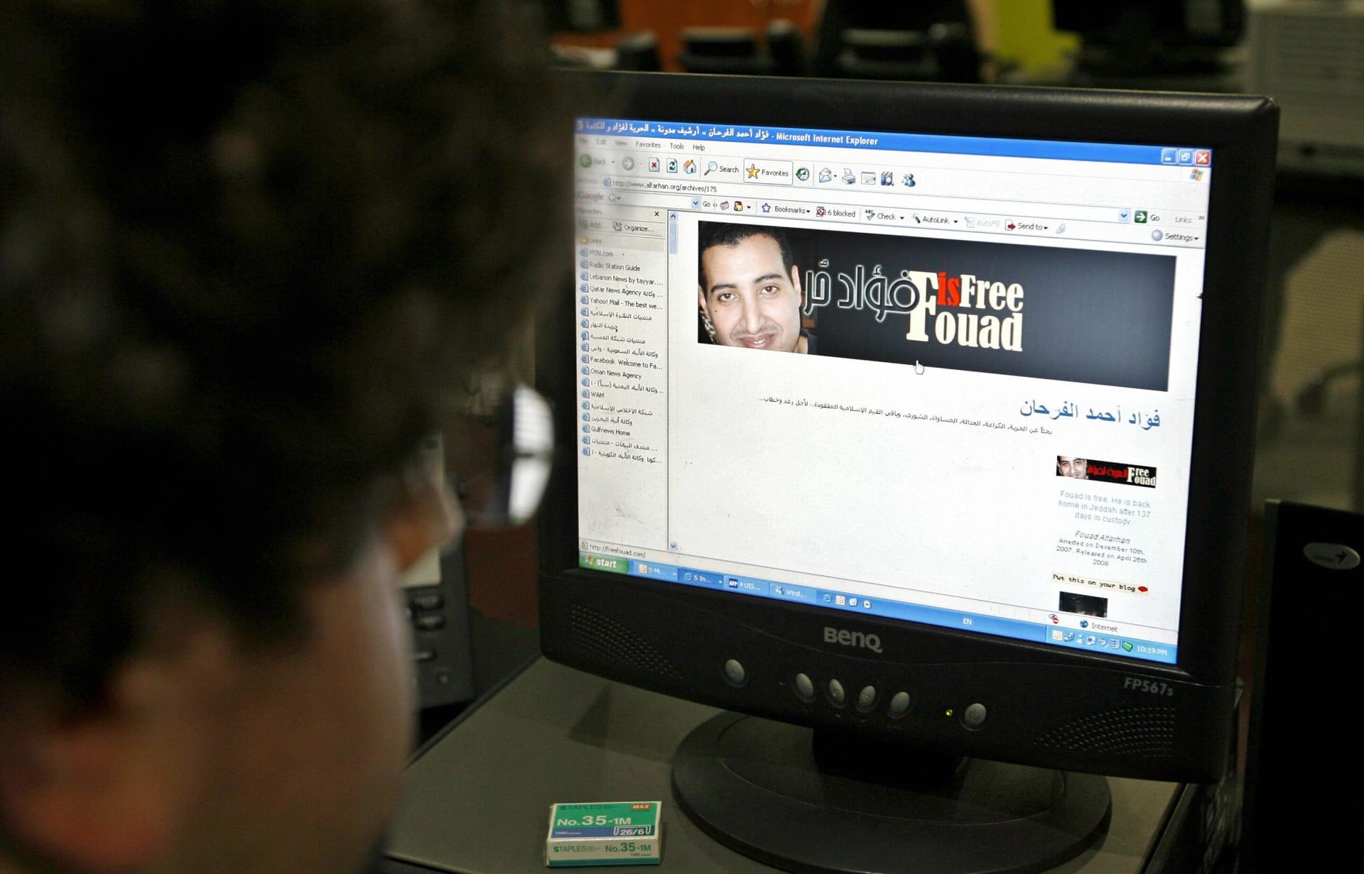 صحف العالم: هجمة غير مسبوقة على المدونين العرب