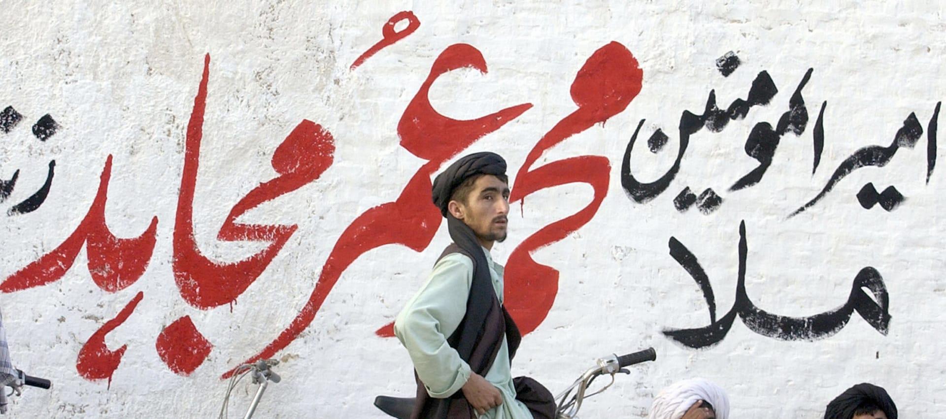 """""""أمير المؤمنين"""" الملا عمر يعايد المسلمين بعيد الفطر.. ويثير غضب أنصار """"خليفة"""" داعش"""