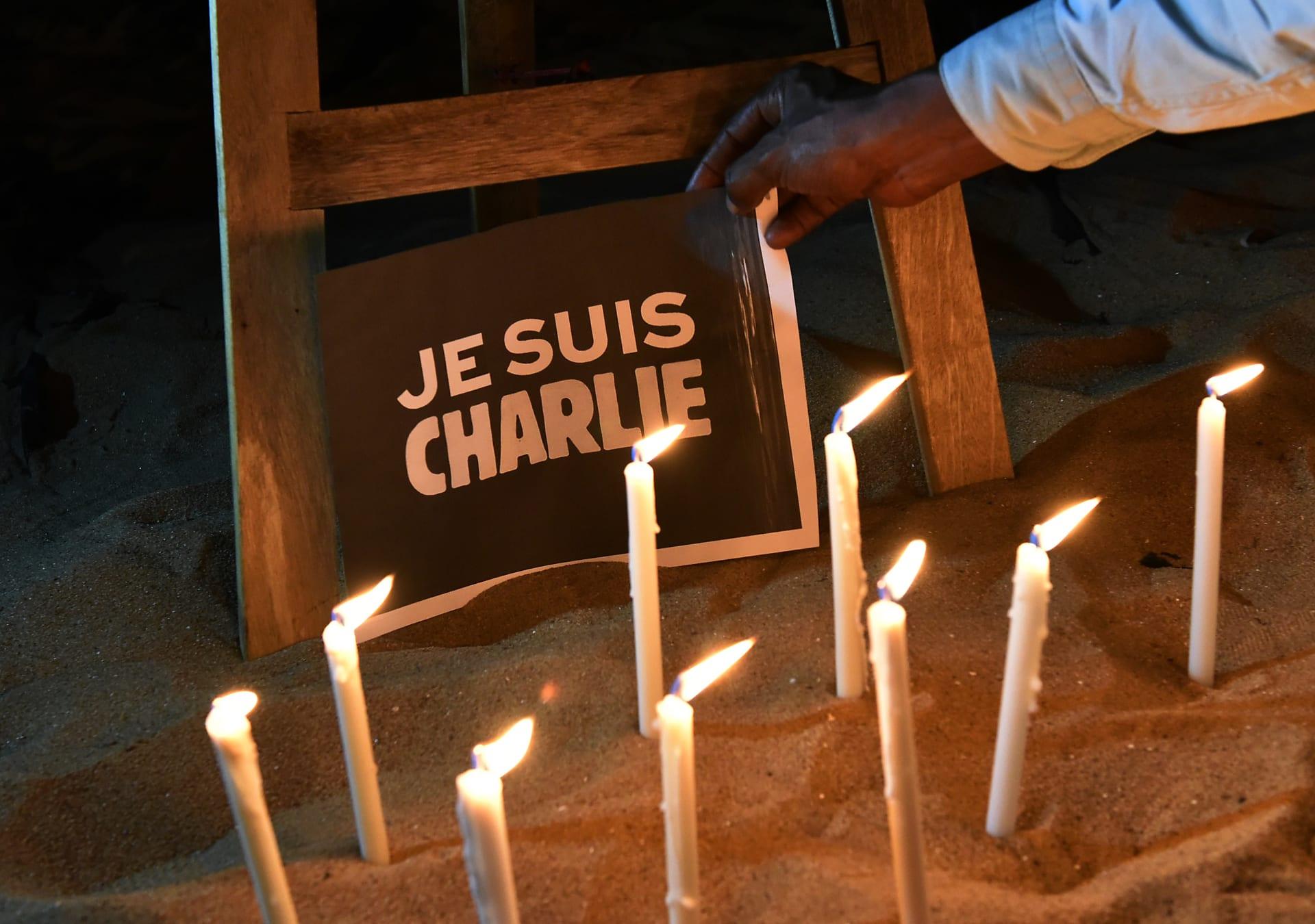 مواقع جهادية: تنظيم القاعدة في جزيرة العرب يثني على هجوم شارلي إيبدو ويهدد فرنسا بمزيد من الهجمات