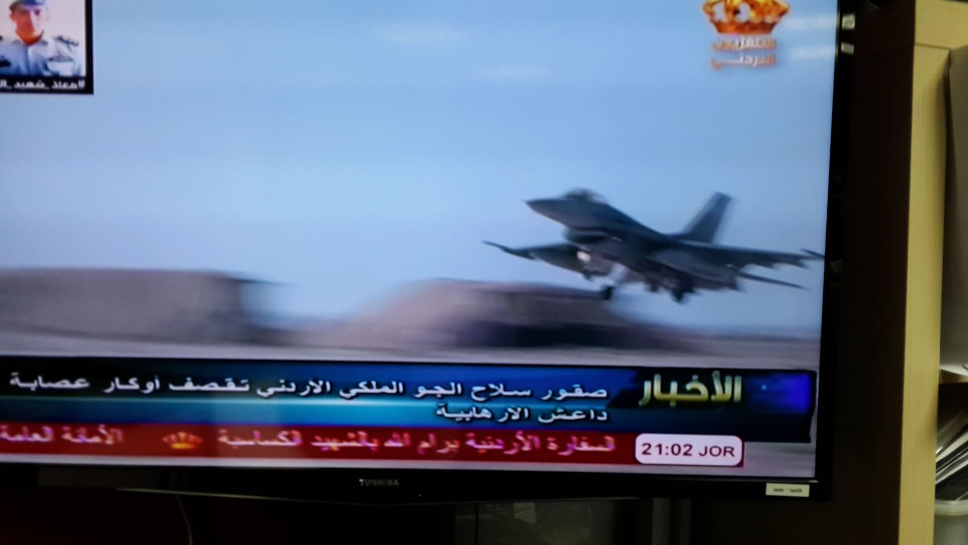 """هل يلاحق الأردن """"داعش"""" على الأرض؟ وهل يكفي بنك الأهداف لتكثيف غاراته الجوية؟"""