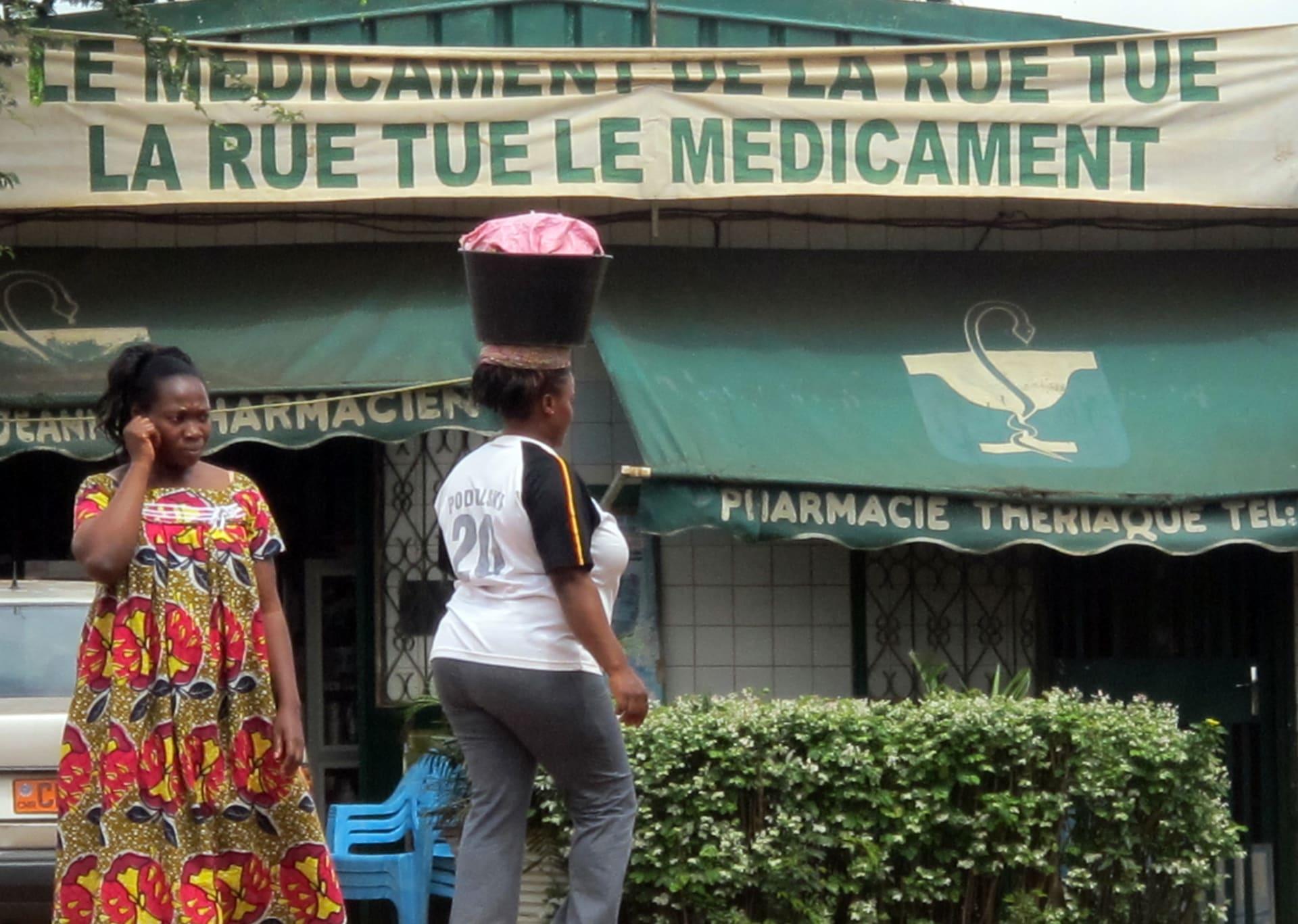 """""""أفريلاند"""".. أول بنك إسلامي لأكثر من أربعة ملايين مسلم في الكاميرون"""