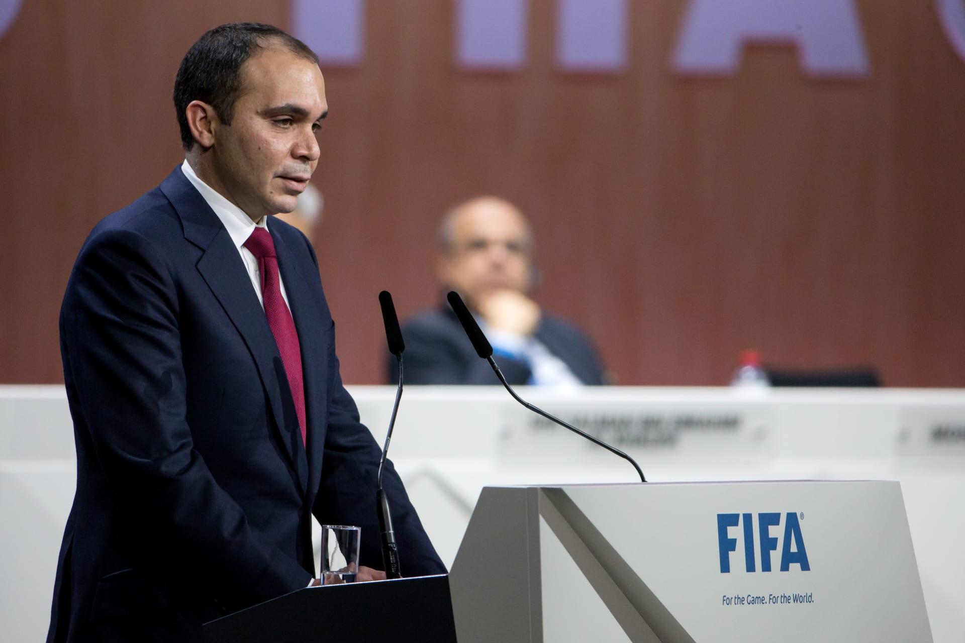 علي بن الحسين يقدم أوراق ترشحه لرئاسة الفيفا رسميا ويؤكد: تأجيل الانتخابات سيعرض مصداقية الفيفا للخطر