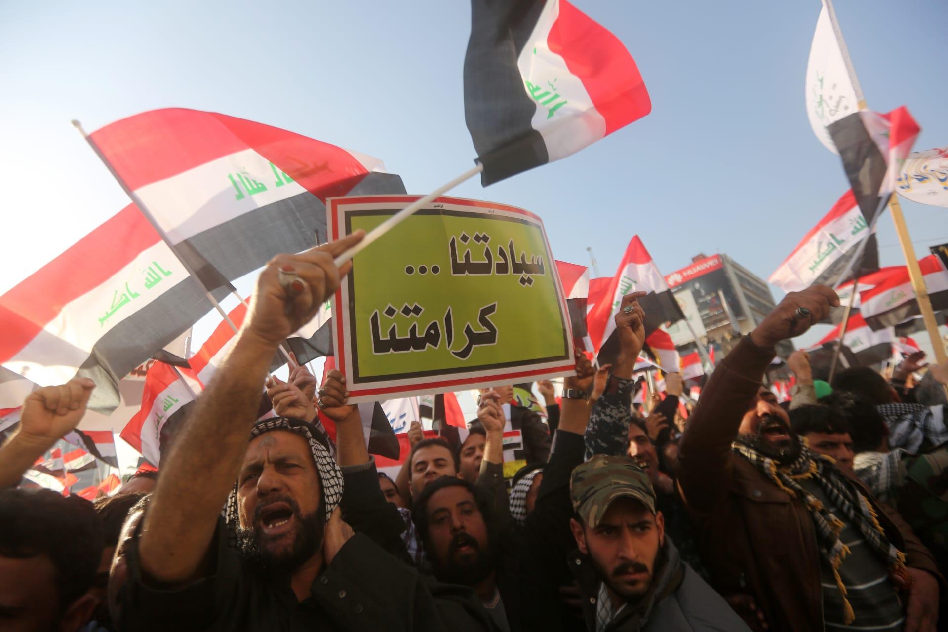 بعد محادثة أوباما وأردوغان.. أنقرة: سنسحب قواتنا من العراق تقديرا للمخاوف العراقية