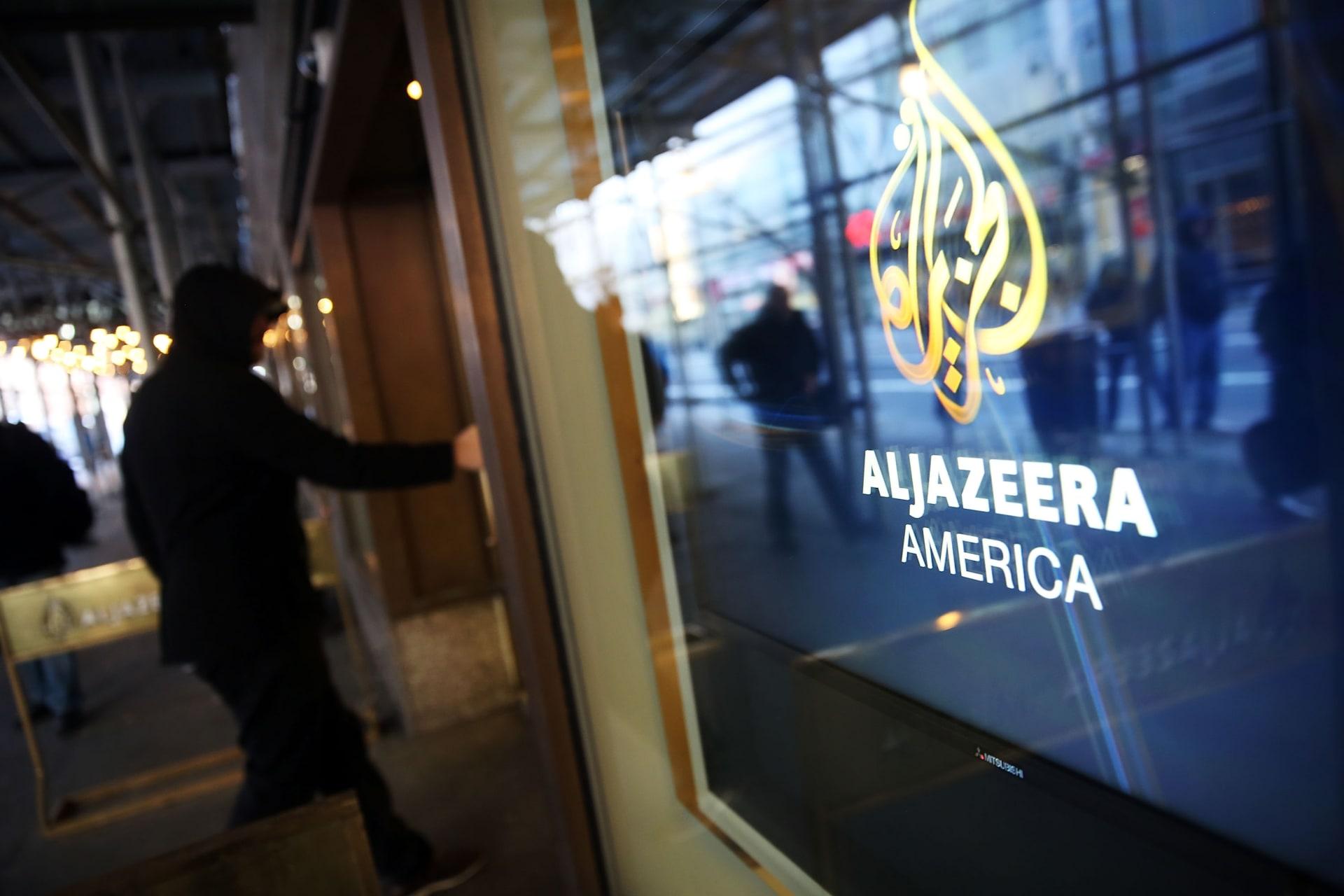 """بعد قرار إغلاقها.. هذا ما فعله صحفيو """"الجزيرة أمريكا"""" بحثا عن العمل"""