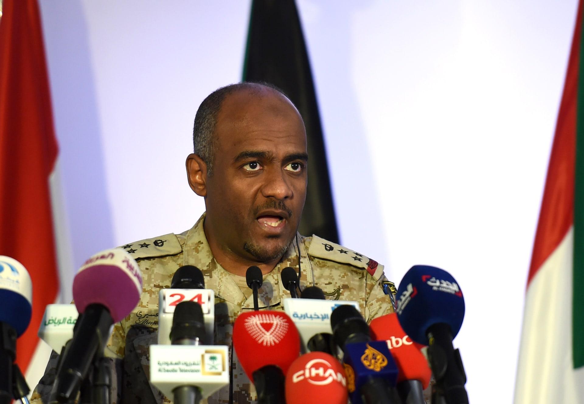 مصادر لـCNN: مقتل العشرات بينهم أطفال في غارات جوية على سوق مزدحم شمال اليمن.. وعسيري: تشكيل فريق مستقل للتحقق