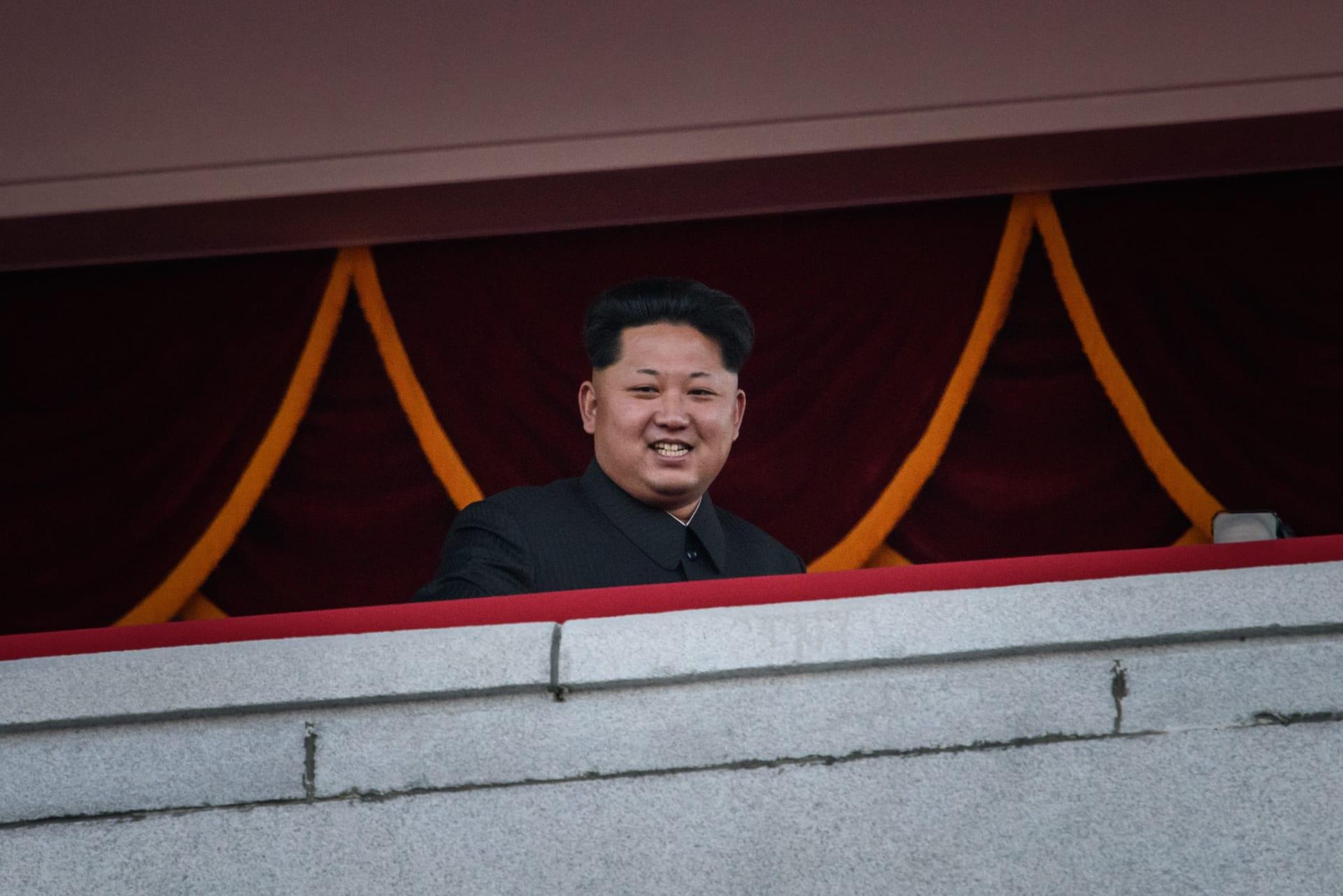 """كيم جونغ أون يُلقب بـ""""شمس عظيمة بالقرن الـ21"""".. والمناسبة؟ الأولى من نوعها منذ 36 عاما"""