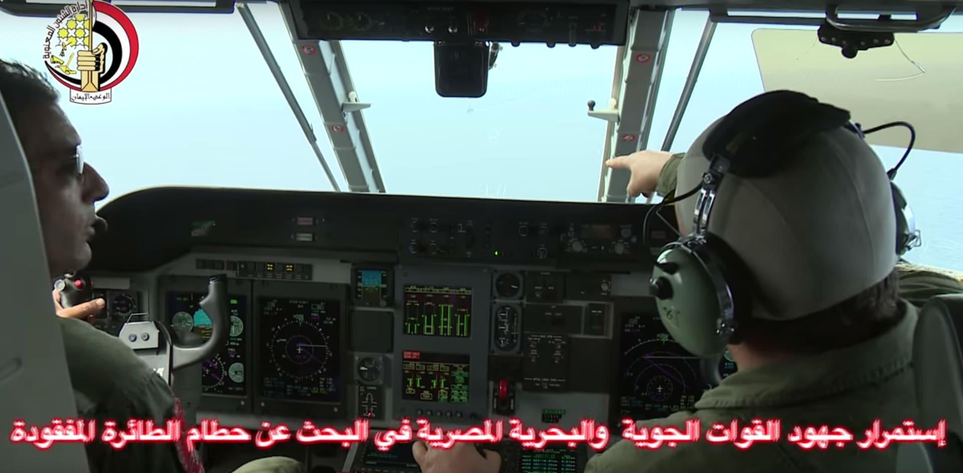 """القاهرة تنفي التعاقد مع شركات أجنبية لإيجاد الصندوقين الأسودين لطائرة مصر للطيران وتؤكد """"التنسيق"""" الدولي"""