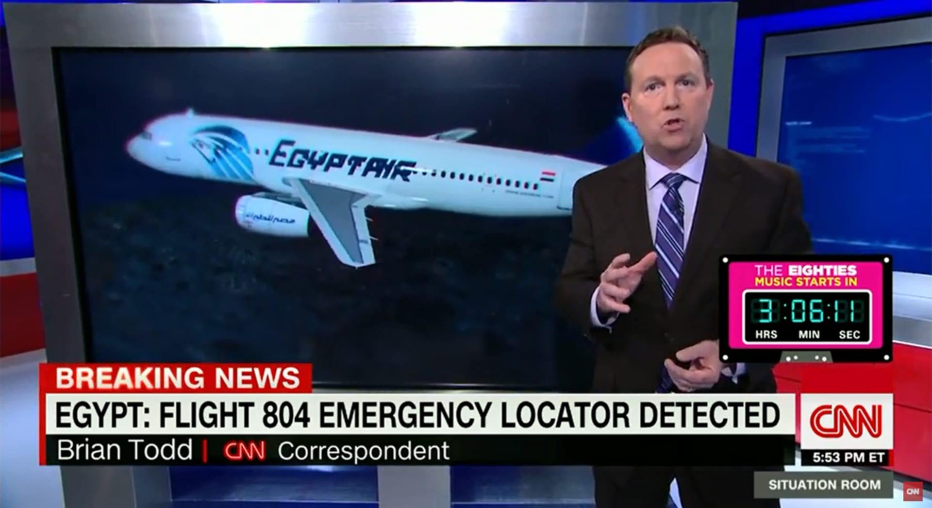 """بعد الإعلان عن اقتفاء إشارات منه.. ما هو جهاز الـ""""ELT"""" على متن الطائرة المصرية MS804؟"""