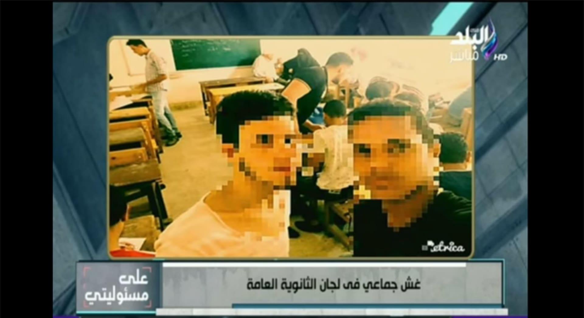 """بالفيديو.. أحمد موسى ينشر صورا للـ""""الغش"""" وتسريب أسئلة امتحانات بمصر: يا حلاوة الأستاذة المنقبة والأستاذ الملتحي بآخر الصورة"""