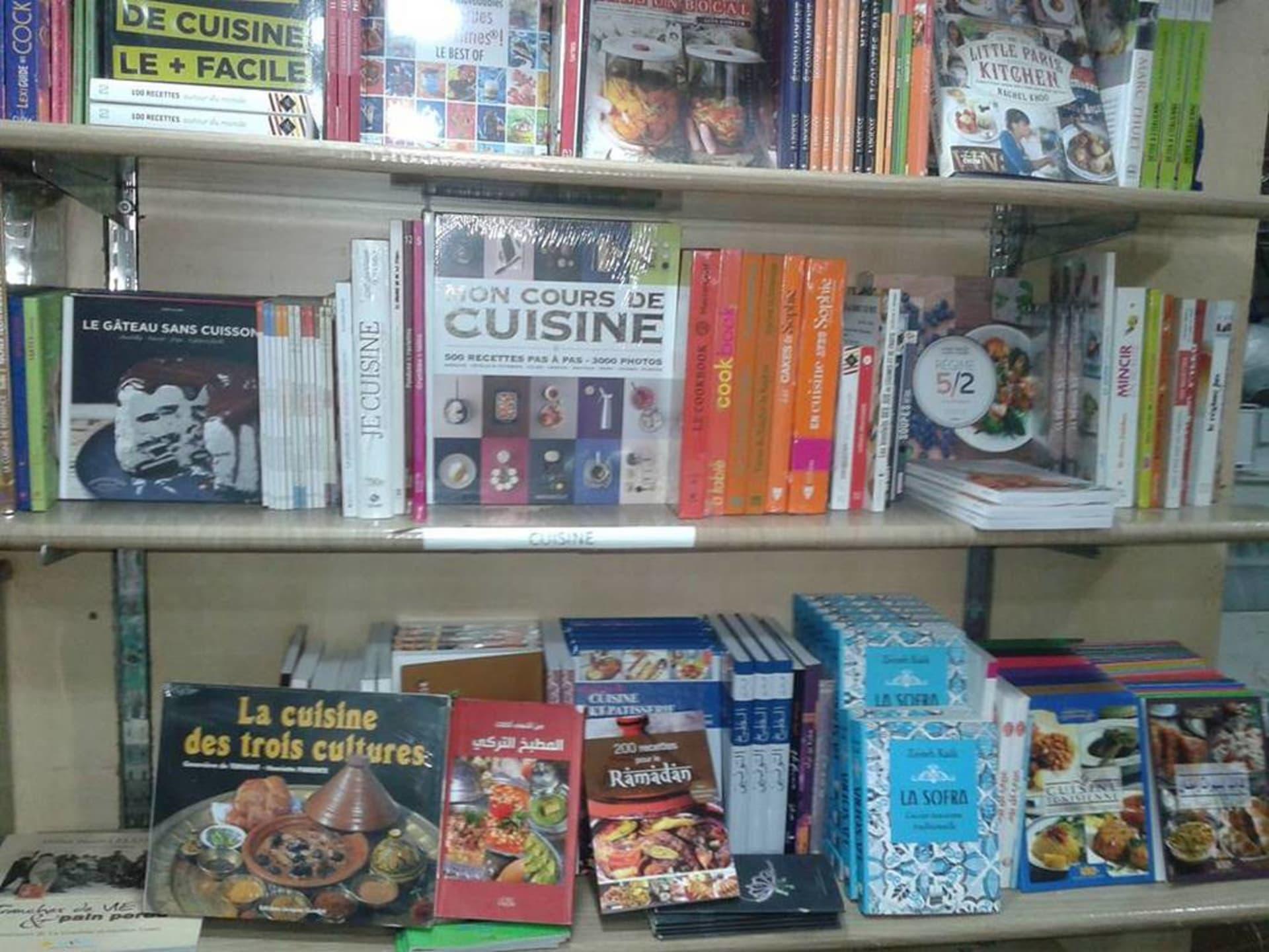 تُقبل عليها التونسيات بشكل كثيف.. كتب الطبخ تنعش المكتبات في رمضان