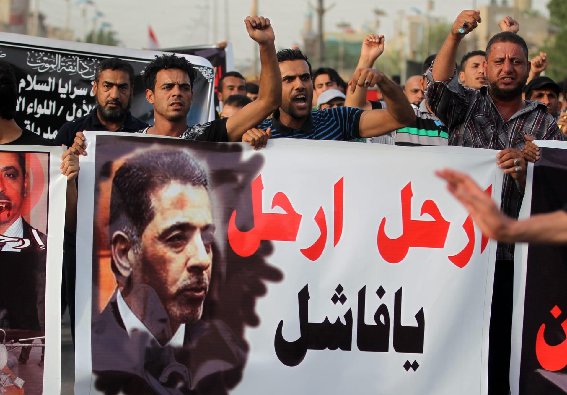 """وزير الداخلية العراقي يستقيل بعد أيام من تفجير الكرادة بسبب """"عدم وجود تنسيق بين الأجهزة الأمنية"""""""