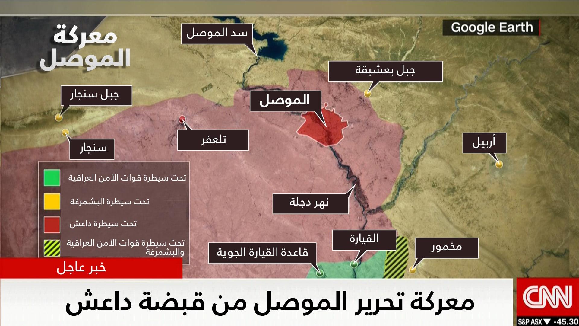 """الجيش العراقي: قواتنا كبدت داعش خسائر """"فادحة"""" في منطقة الحمدانية"""