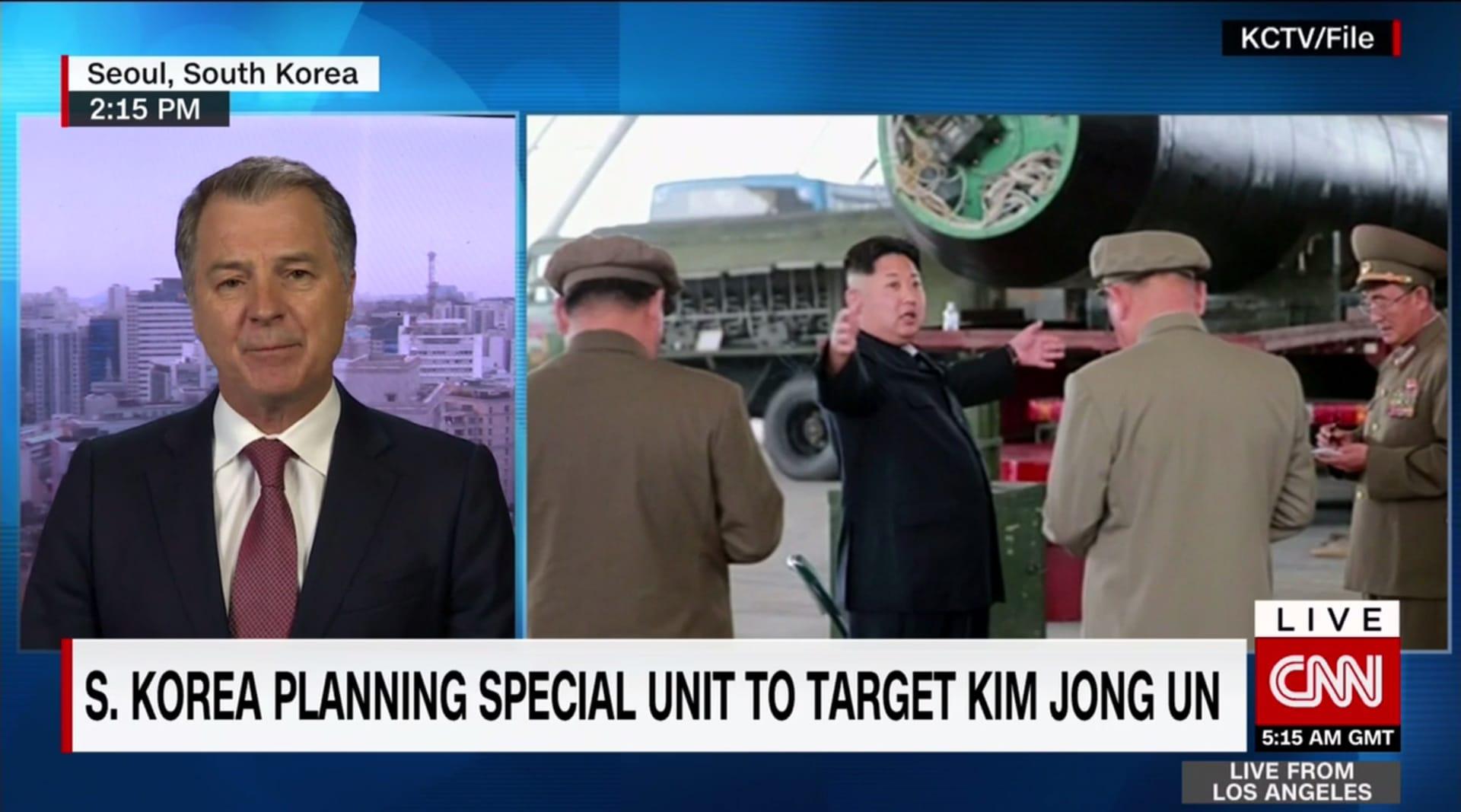 """كوريا الجنوبية تسرّع إنشاء """"وحدة قطع رأس"""" كيم جونغ أون"""