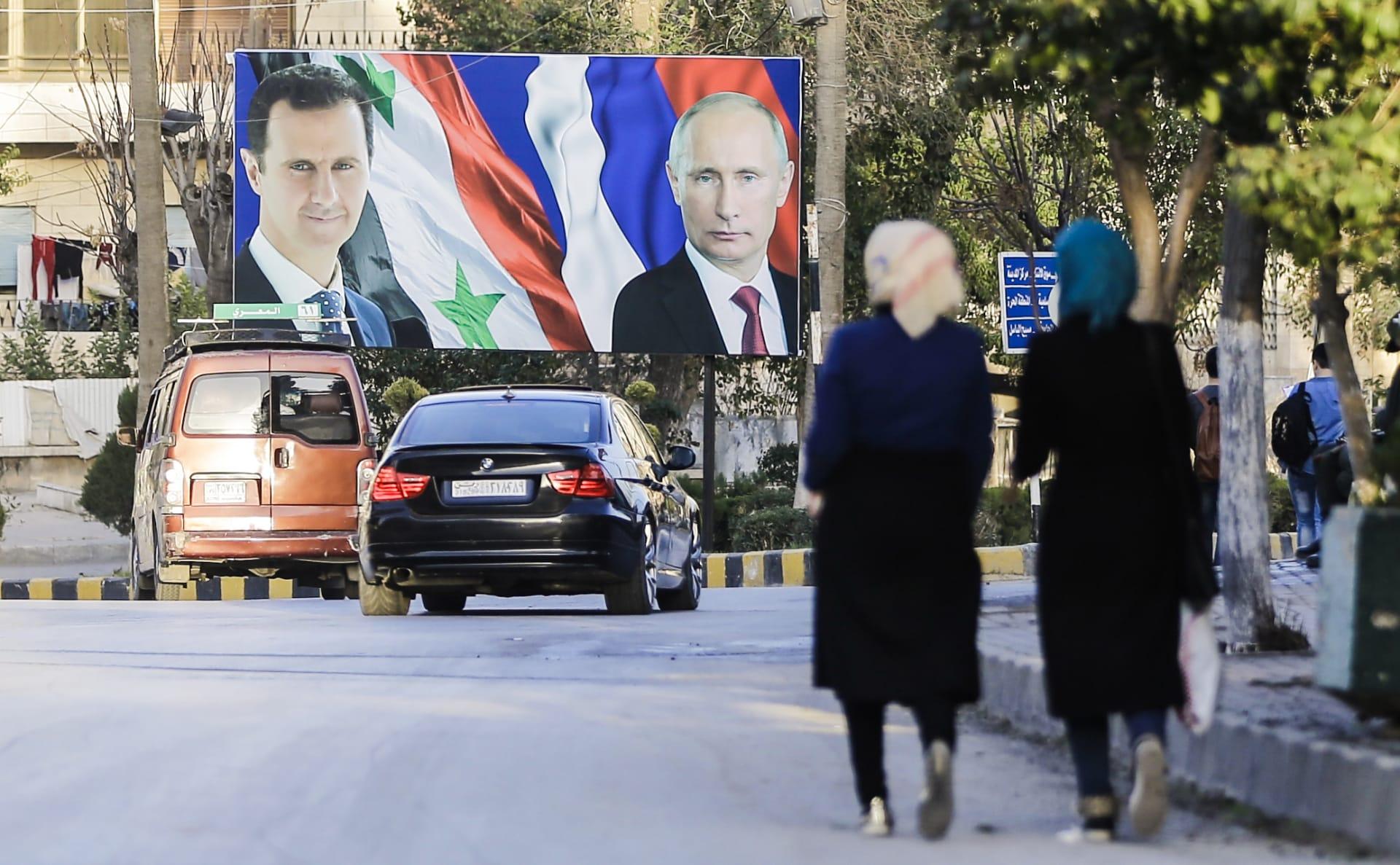 الكرملين بعد حديث أردوغان عن تبدل موقفه: بوتين ليس محاميا عن الأسد