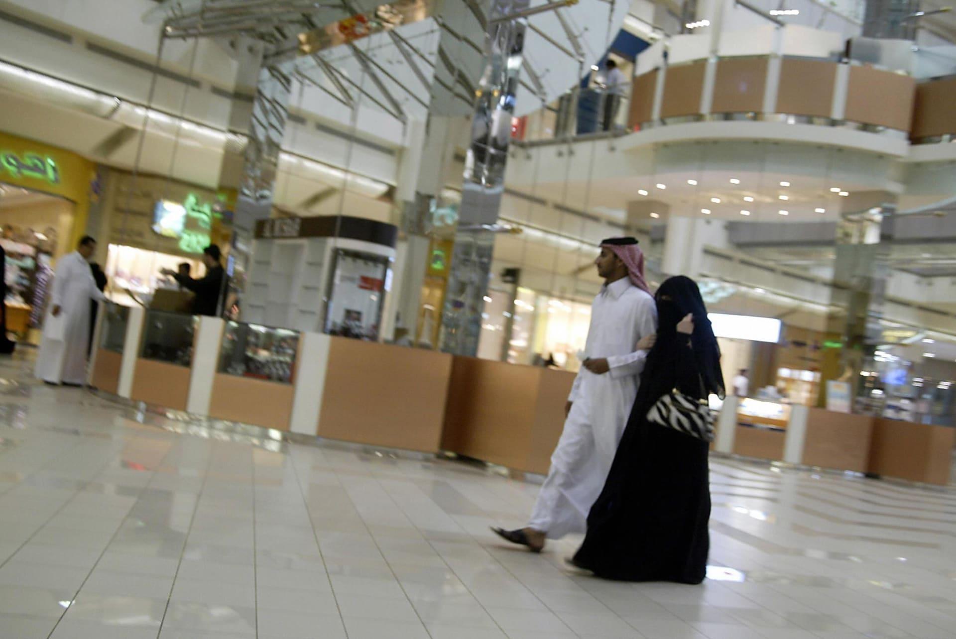 كيف يرى المستهلكون أوضاعهم المالية في السعودية في 2017؟