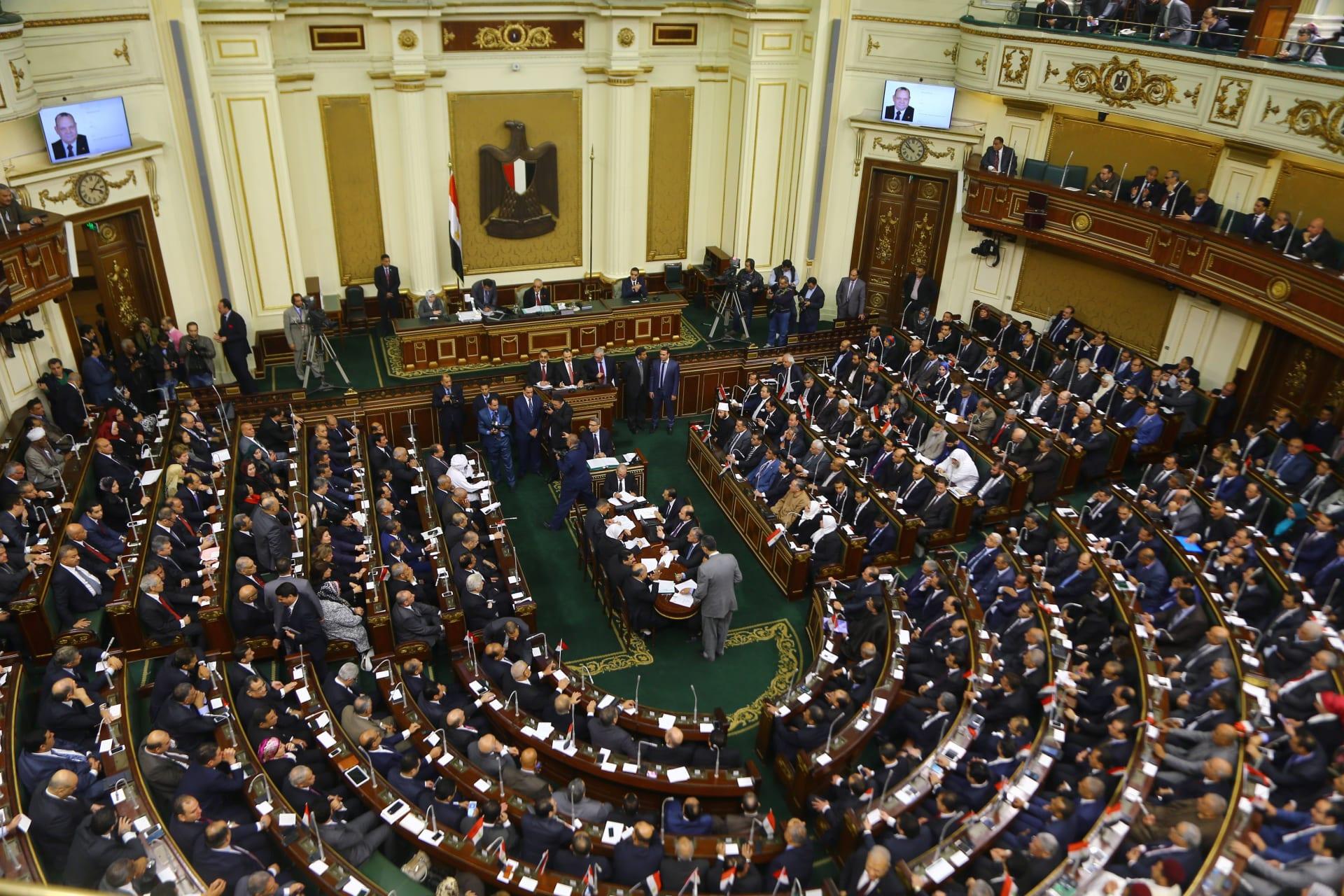 مصر.. أزمة قانون الاستثمار تنتهي بإقرار مجلس النواب النص الجديد