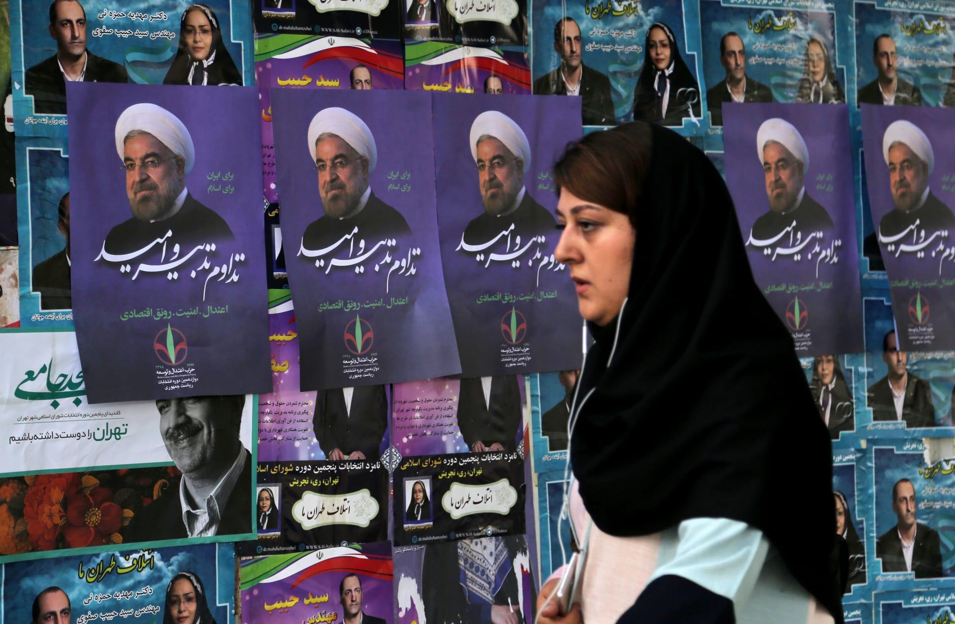 """بدء """"الصمت"""" عشية الانتخابات الرئاسية الإيرانية"""