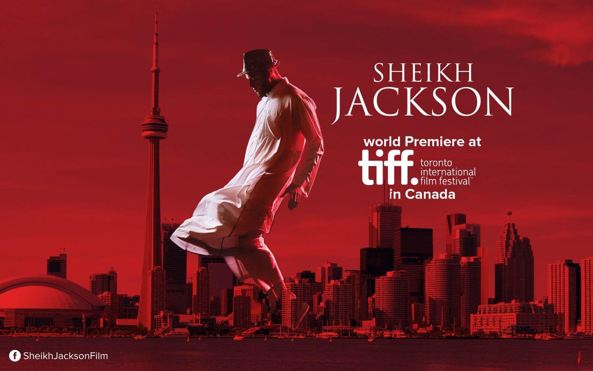 """لماذا اختار المخرج عمرو سلامة """"الشيخ جاكسون"""" اسما لفيلمه الجديد؟"""
