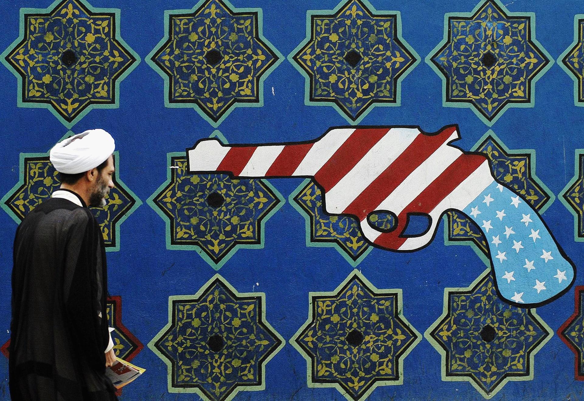 أمريكا تدين وزيراً تركياً سابقاً بالتآمر لانتهاك عقوبات على إيران