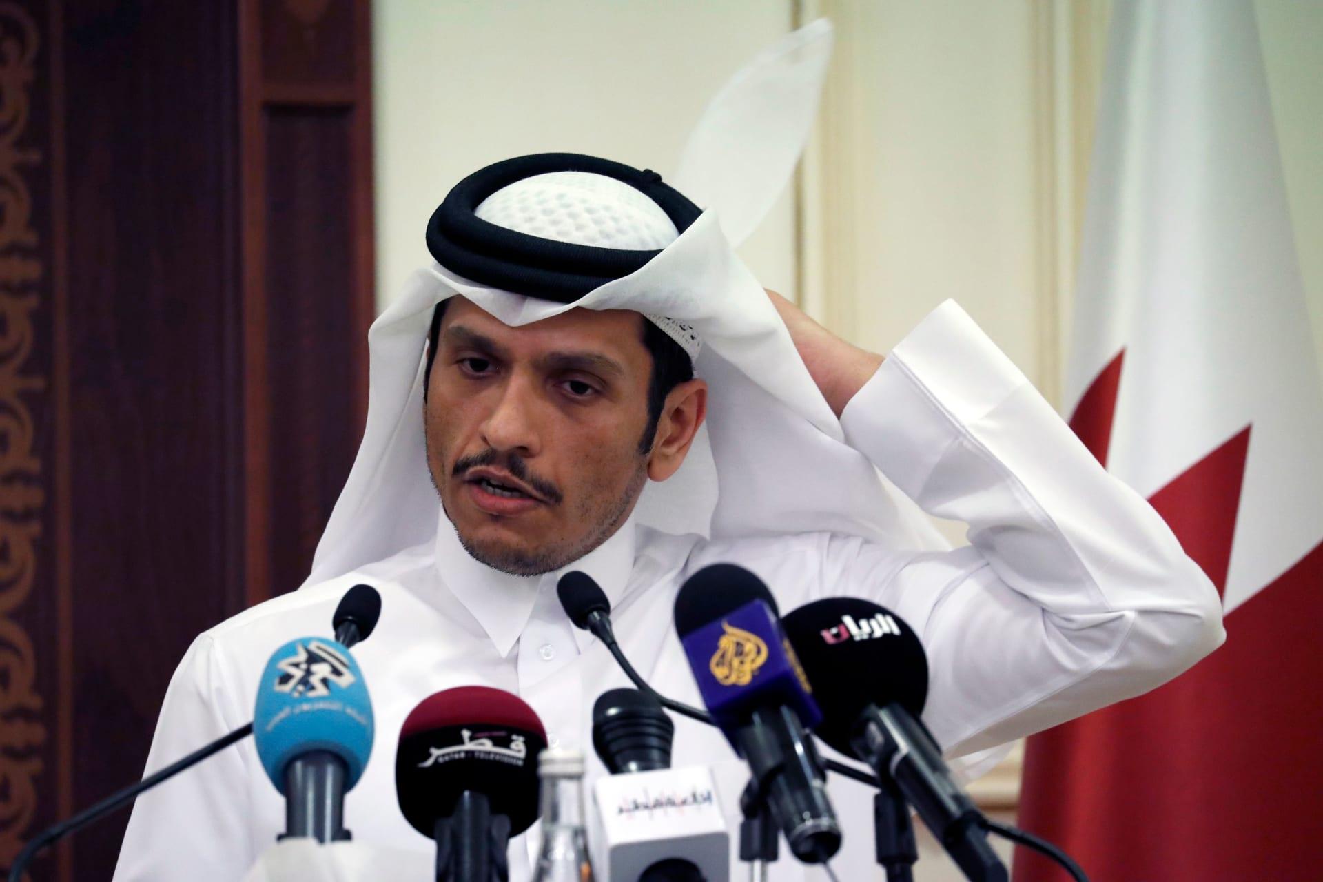 وزير خارجية قطر: المنطقة فيها حالة استبداد هي بين أسباب التطرف