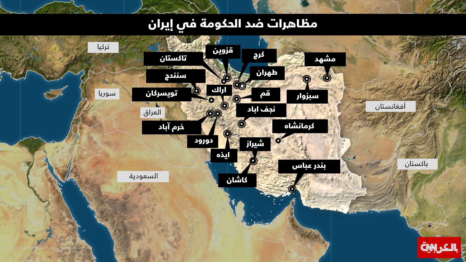 على الخريطة.. أين تتركز الاحتجاجات في إيران؟