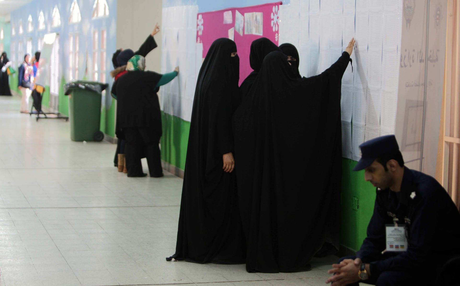 الكويت: مهلة للرد على مقترح تجنيس أبناء المطلقات والأرامل