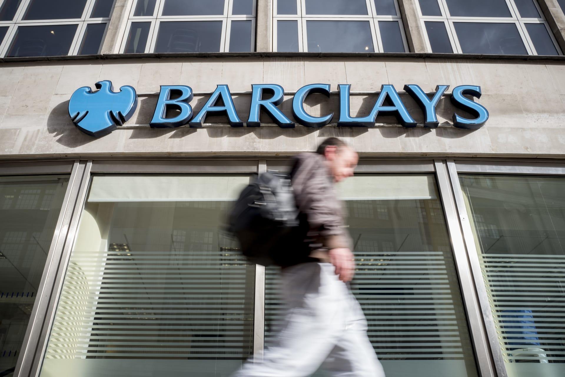 لندن: اتهامات جديدة ضد بنك باركليز بصفقة تمويل مع قطر