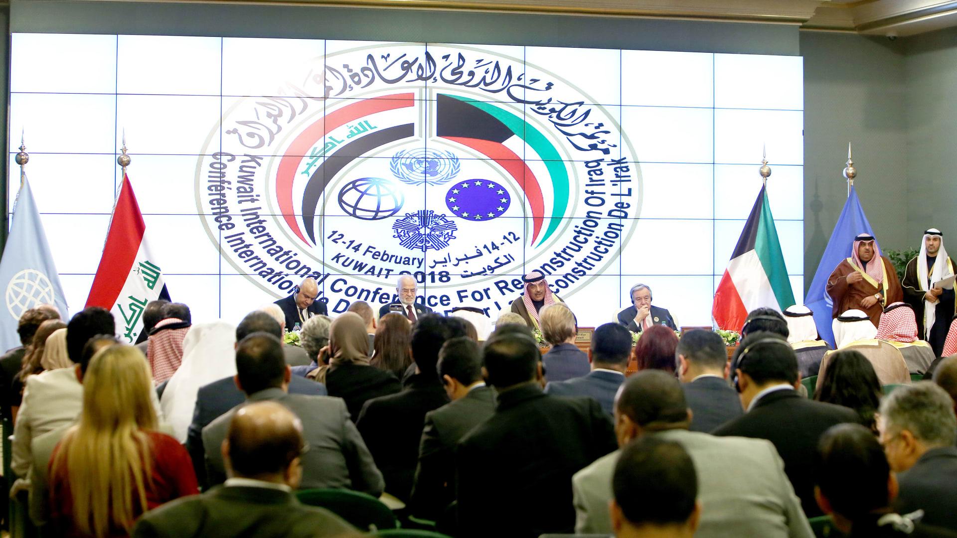 الكويت: التعهدات المالية بمؤتمر إعادة إعمار العراق بلغت 30 مليار دولار